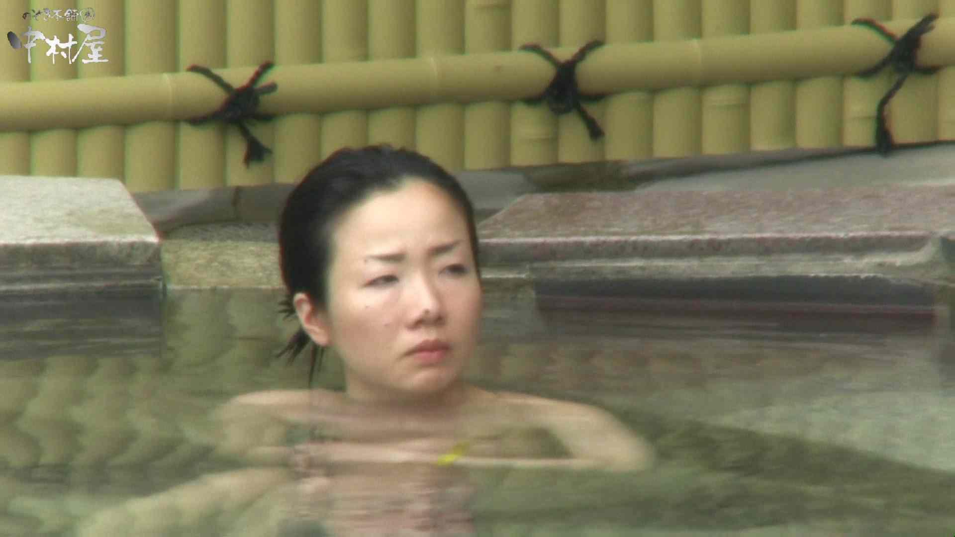 Aquaな露天風呂Vol.950 露天 | 盗撮  61画像 19