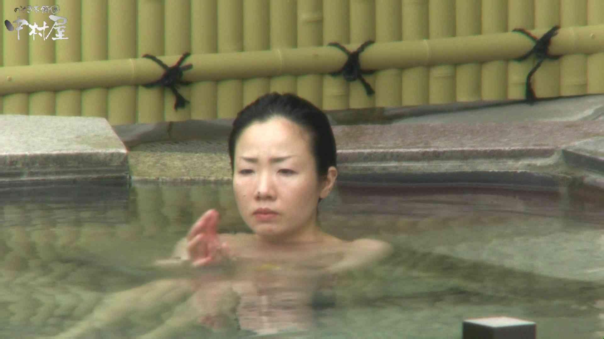 Aquaな露天風呂Vol.950 OLセックス 盗撮AV動画キャプチャ 61画像 20