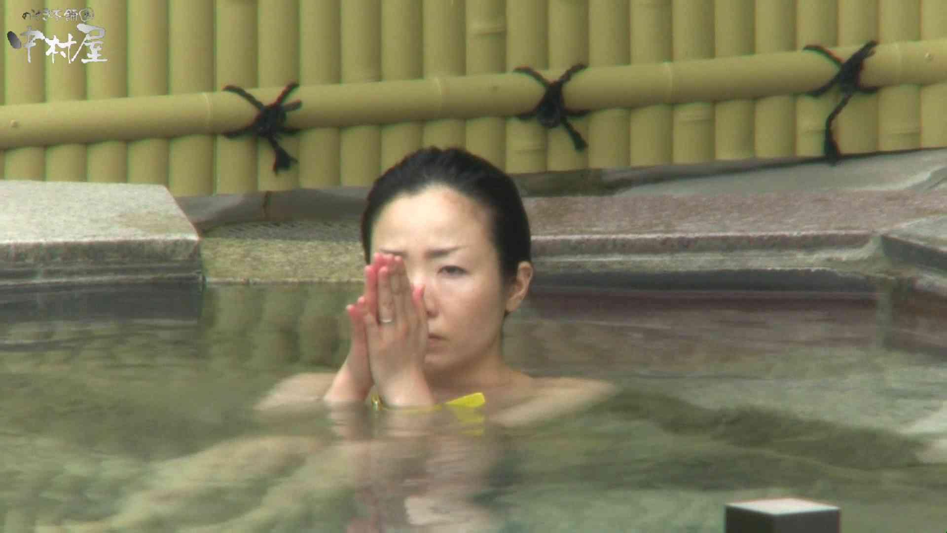 Aquaな露天風呂Vol.950 露天  61画像 21