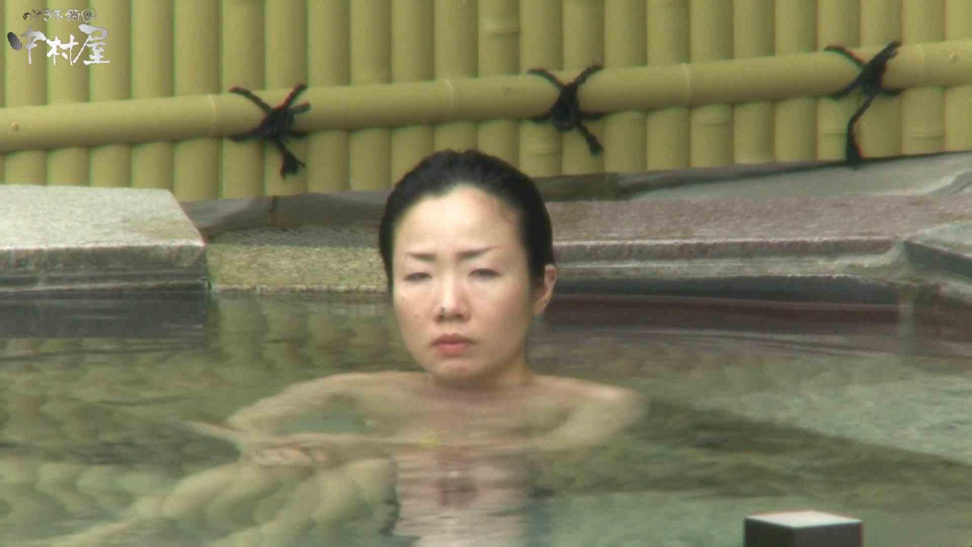 Aquaな露天風呂Vol.950 露天 | 盗撮  61画像 22
