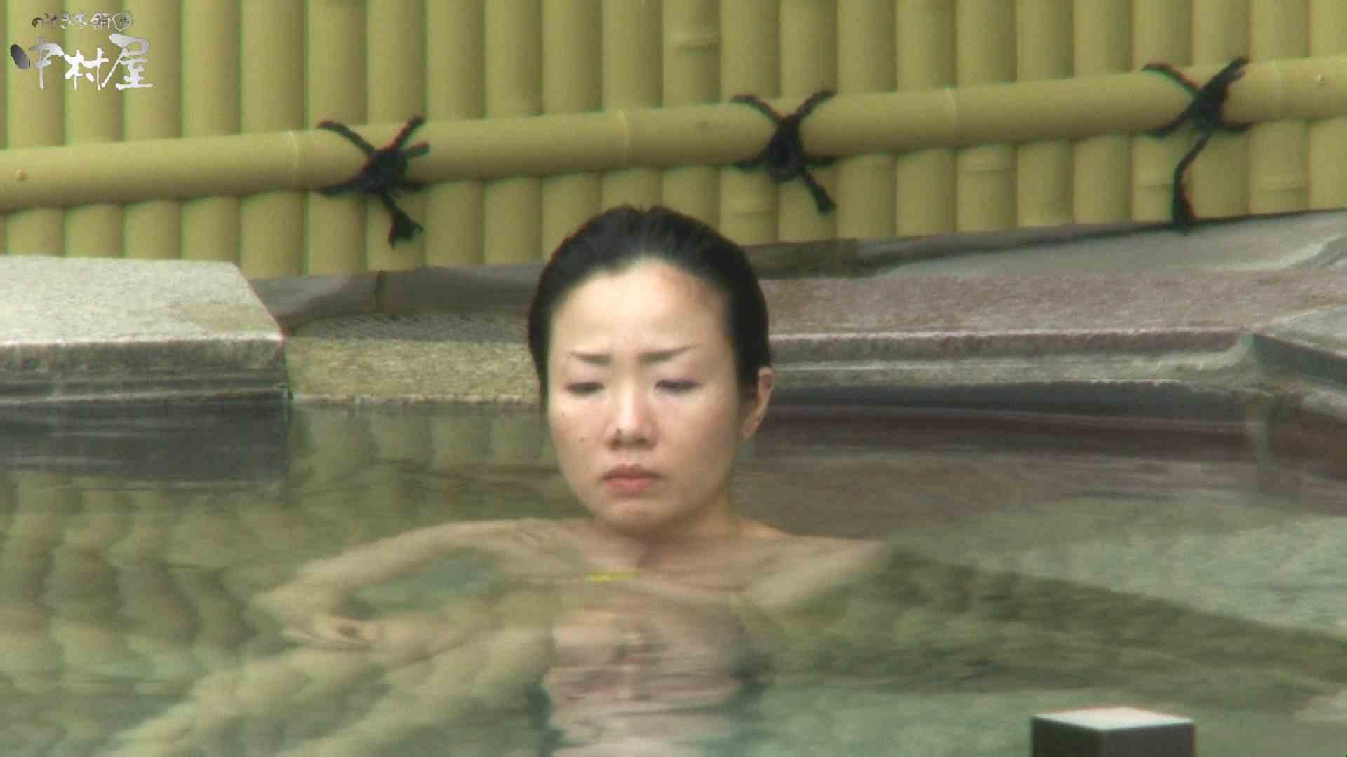 Aquaな露天風呂Vol.950 OLセックス 盗撮AV動画キャプチャ 61画像 23