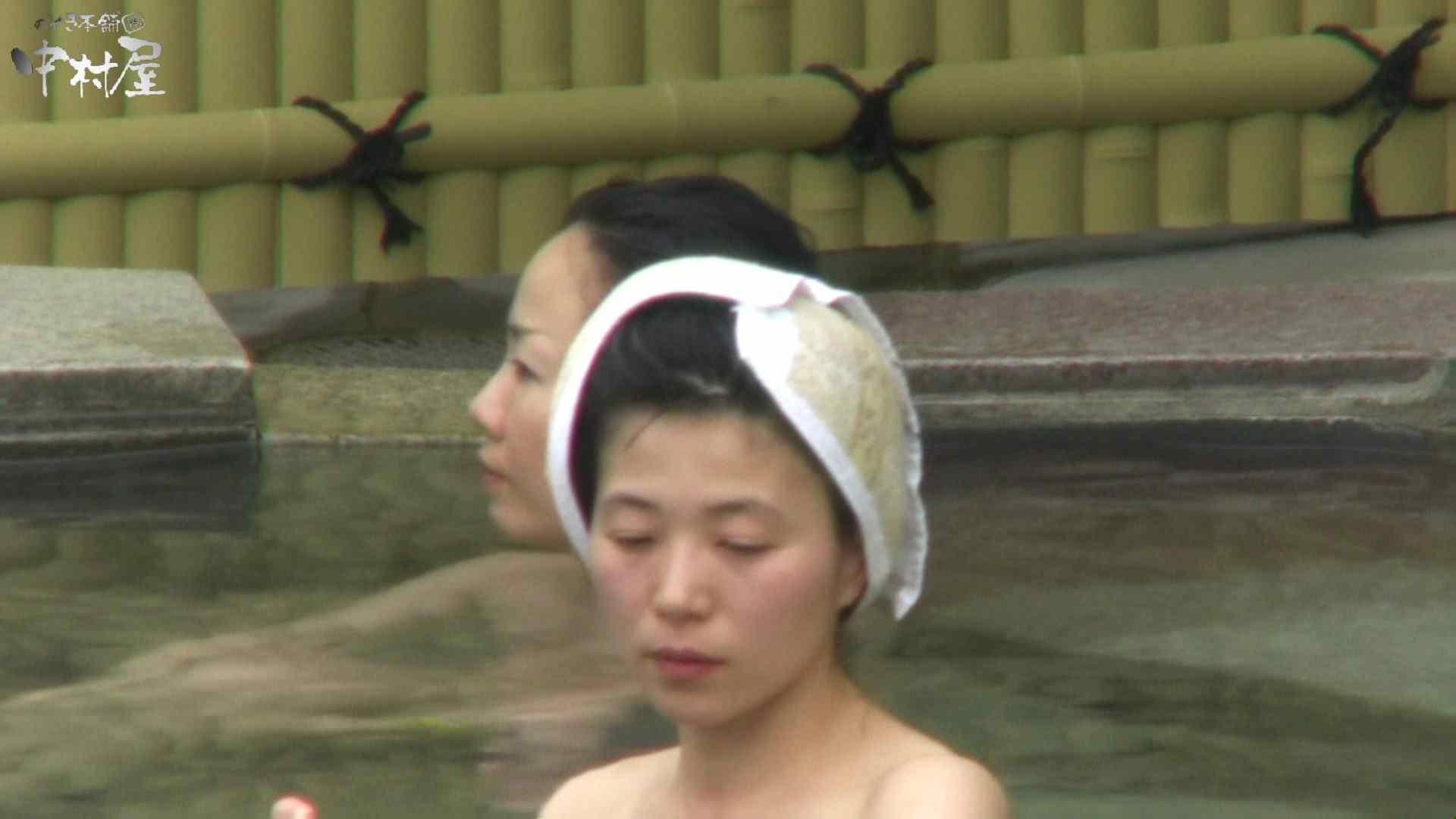 Aquaな露天風呂Vol.950 露天  61画像 30