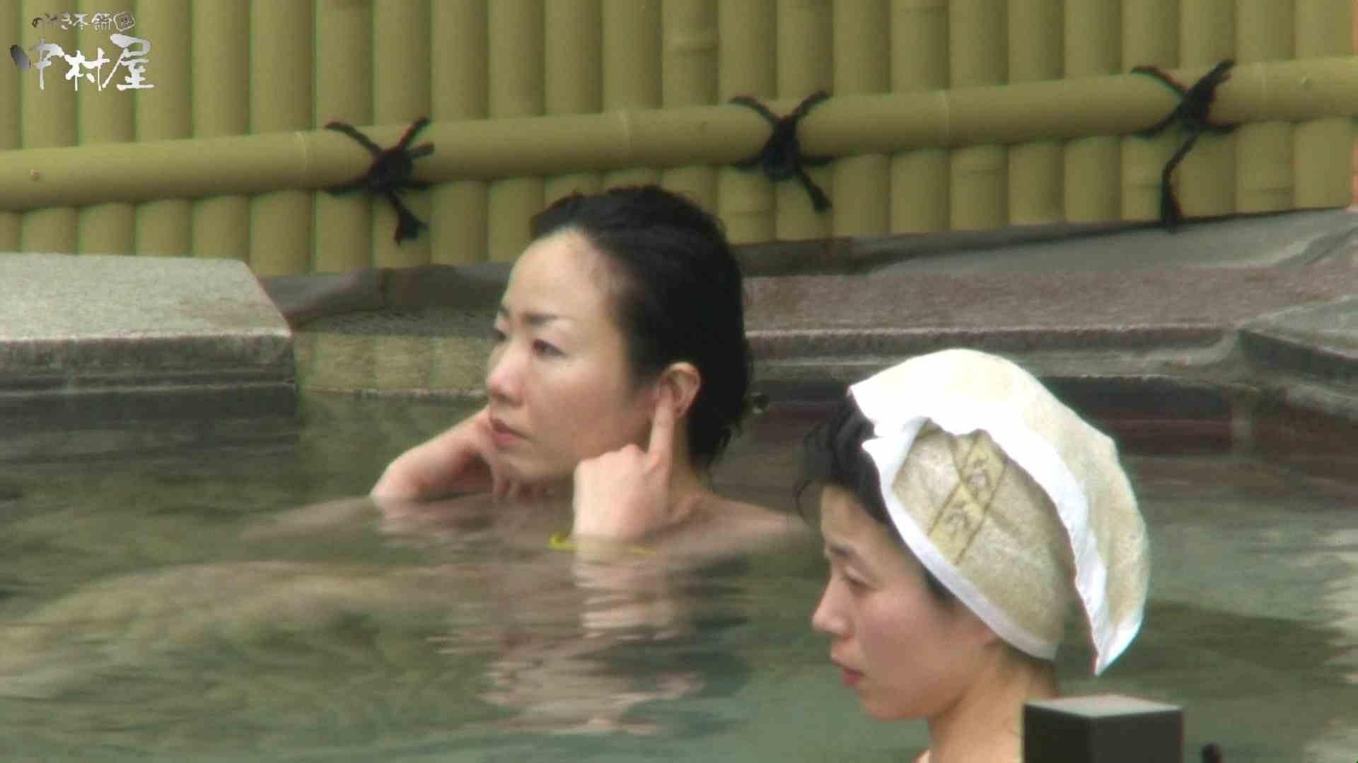 Aquaな露天風呂Vol.950 露天  61画像 36