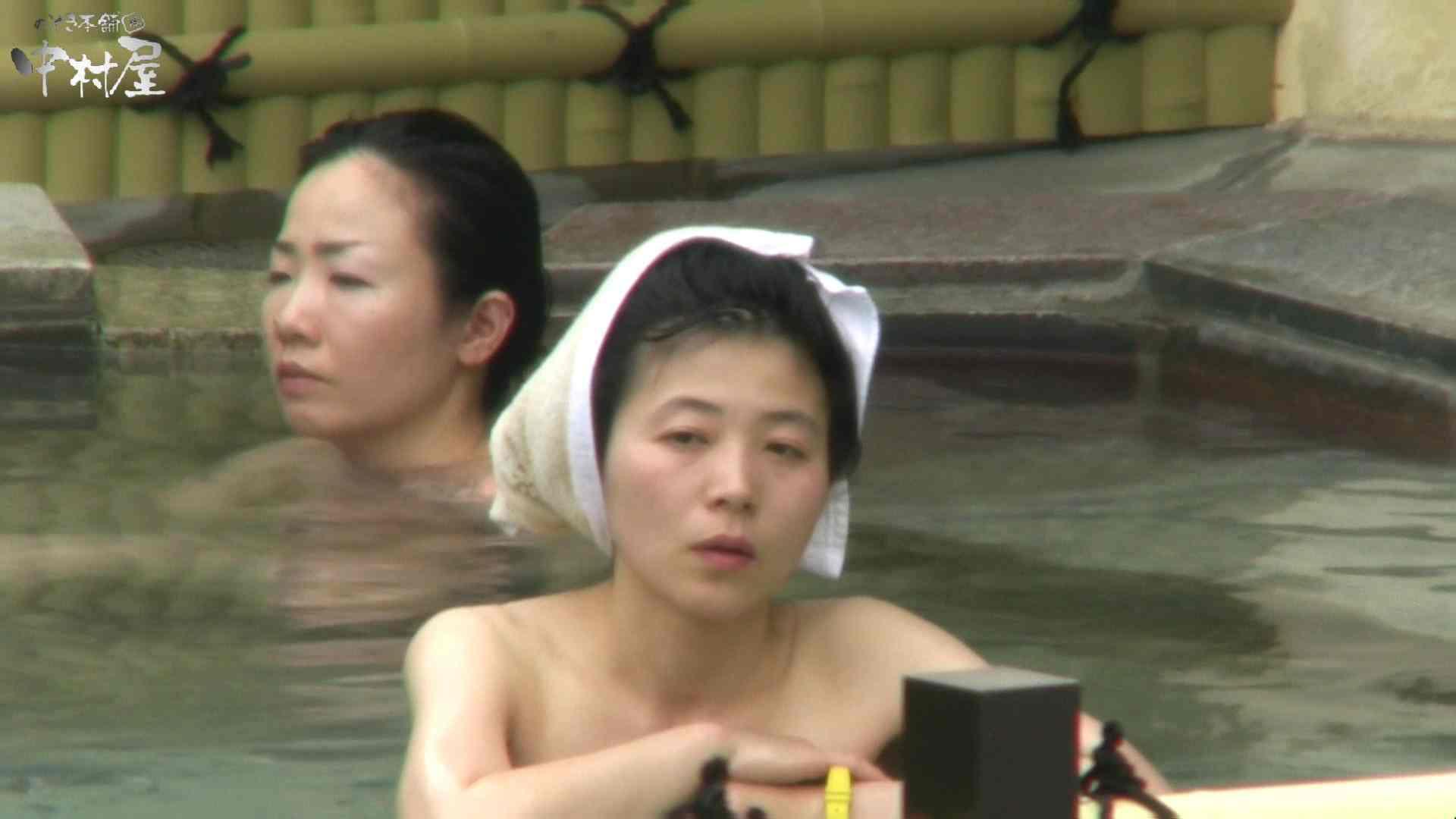 Aquaな露天風呂Vol.950 OLセックス 盗撮AV動画キャプチャ 61画像 41