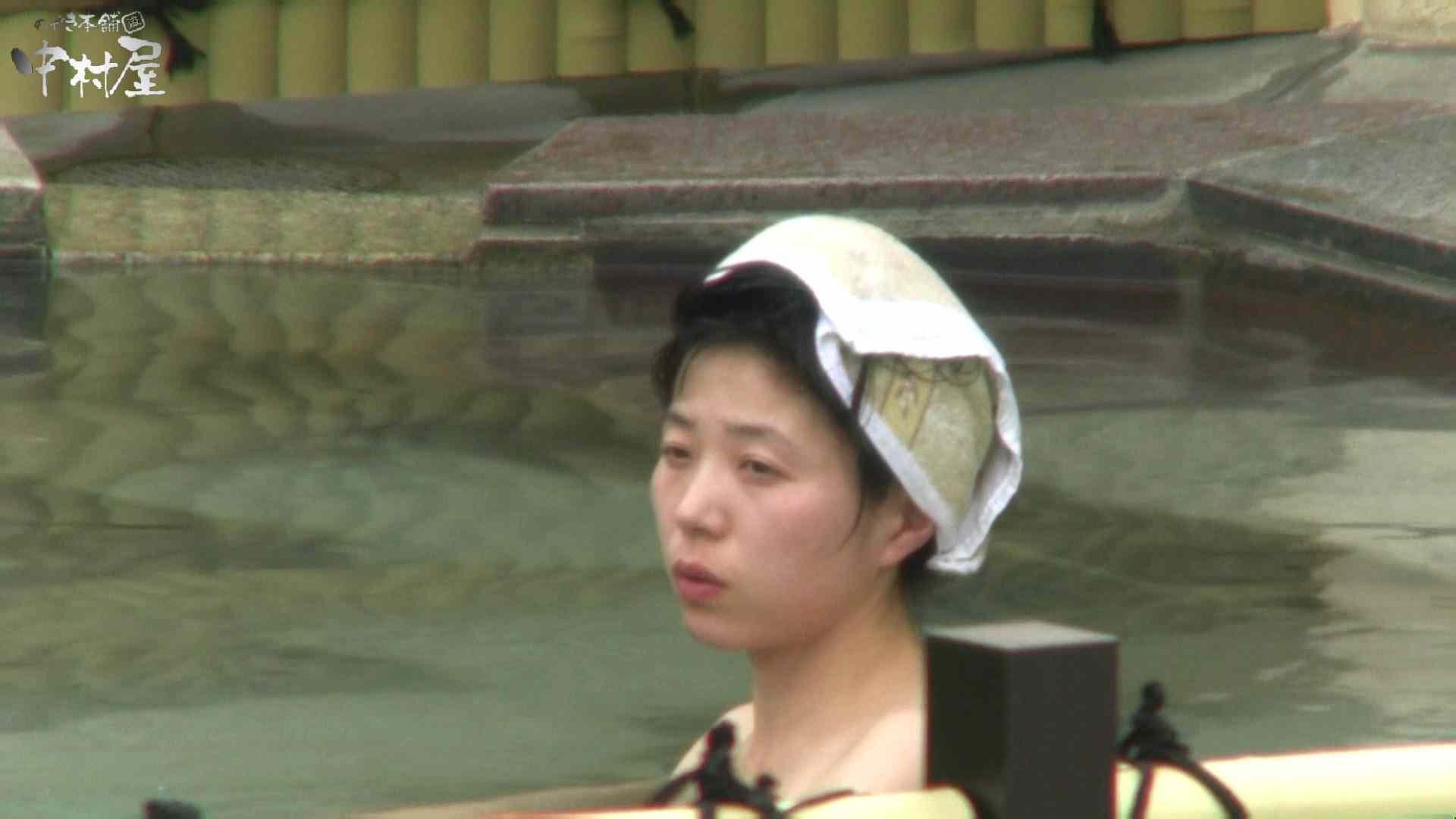 Aquaな露天風呂Vol.950 露天  61画像 54