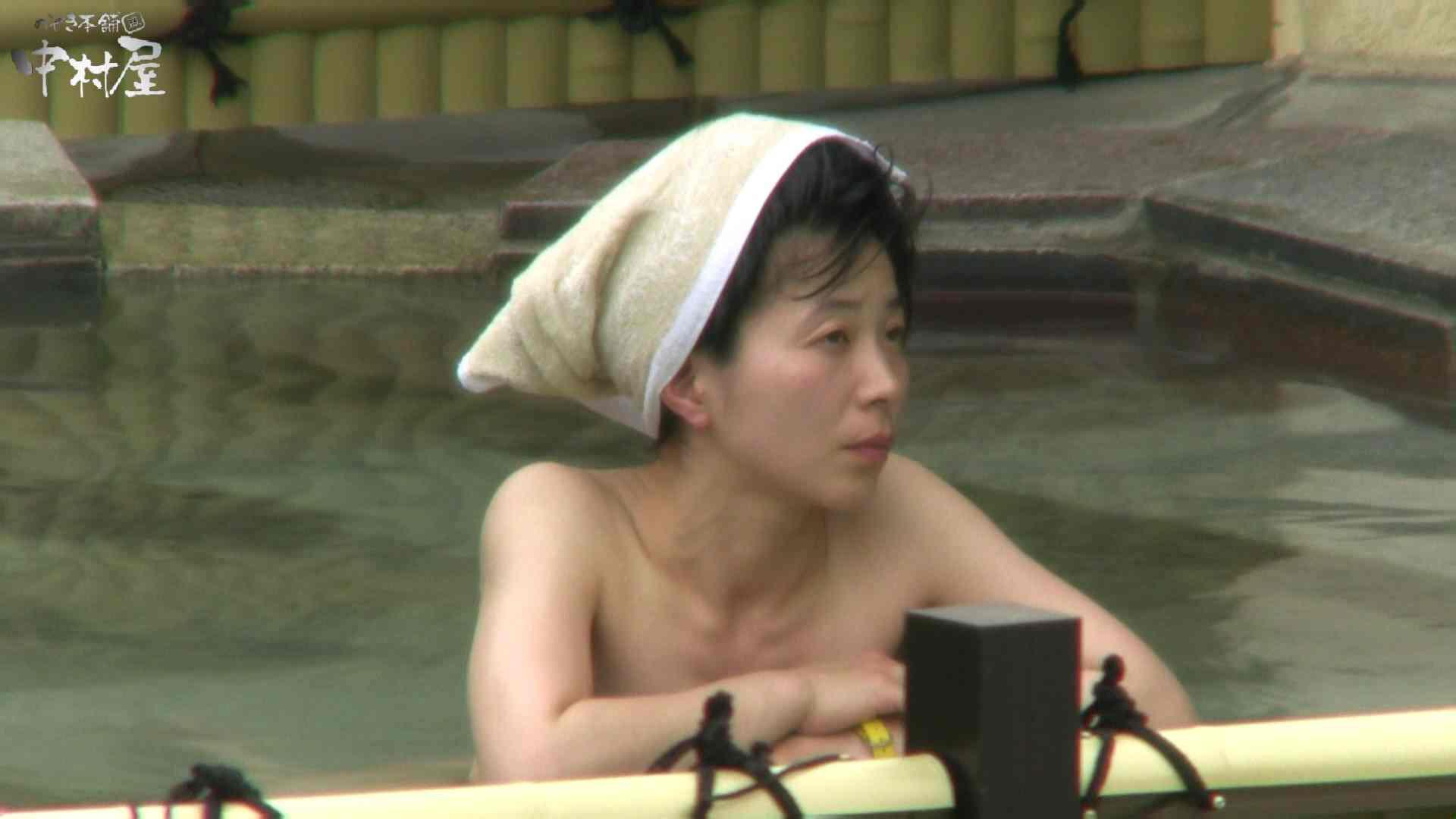 Aquaな露天風呂Vol.950 露天 | 盗撮  61画像 58
