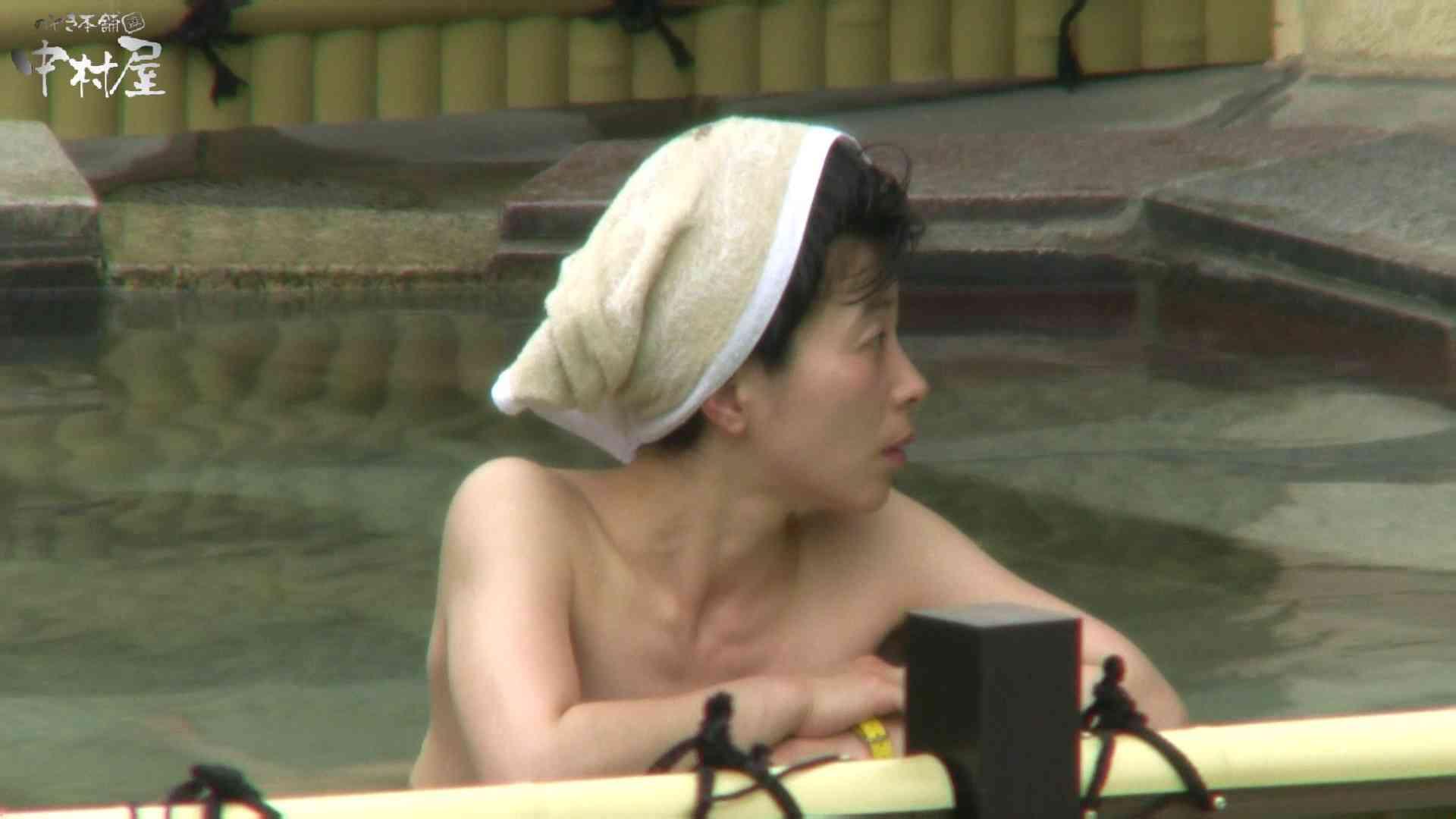 Aquaな露天風呂Vol.950 露天 | 盗撮  61画像 61