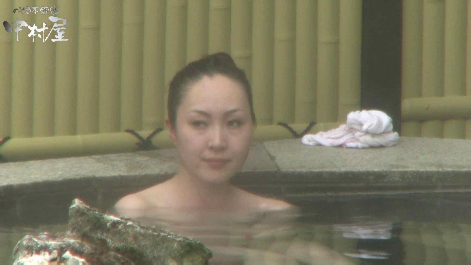 無修正エロ動画|Aquaな露天風呂Vol.956|のぞき本舗 中村屋