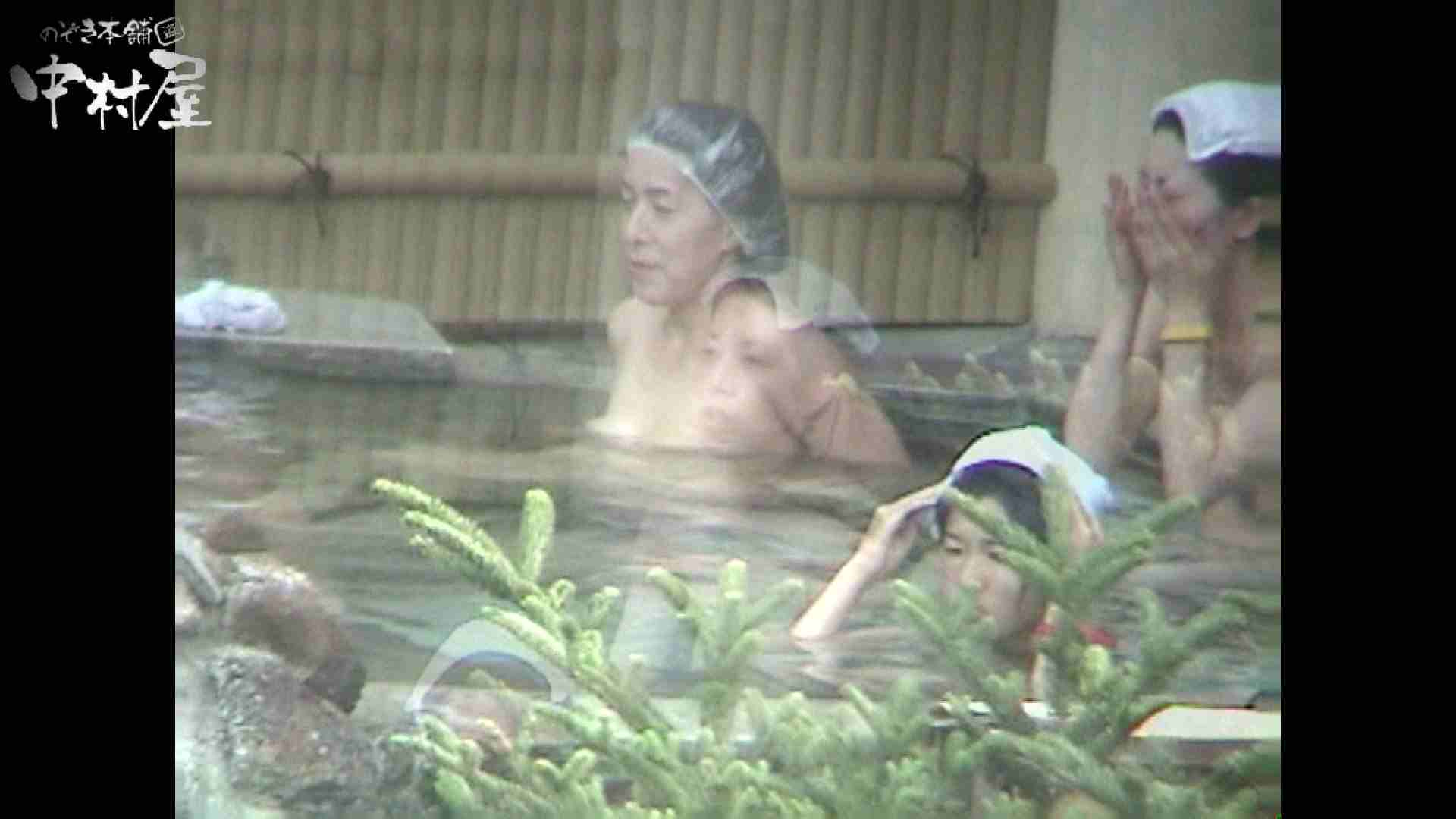 Aquaな露天風呂Vol.960 OLセックス 盗撮セックス無修正動画無料 65画像 2