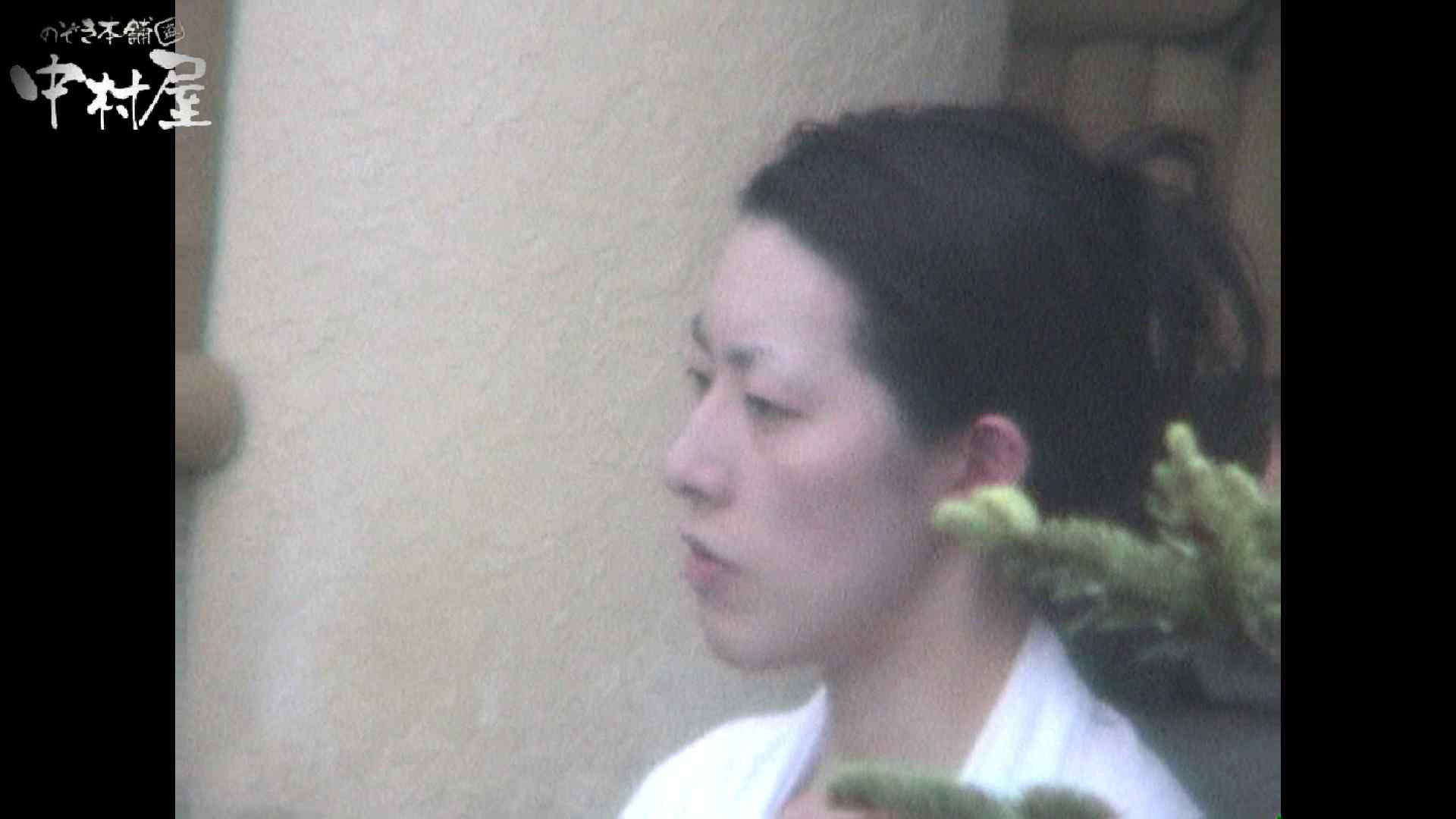 Aquaな露天風呂Vol.960 OLセックス 盗撮セックス無修正動画無料 65画像 11