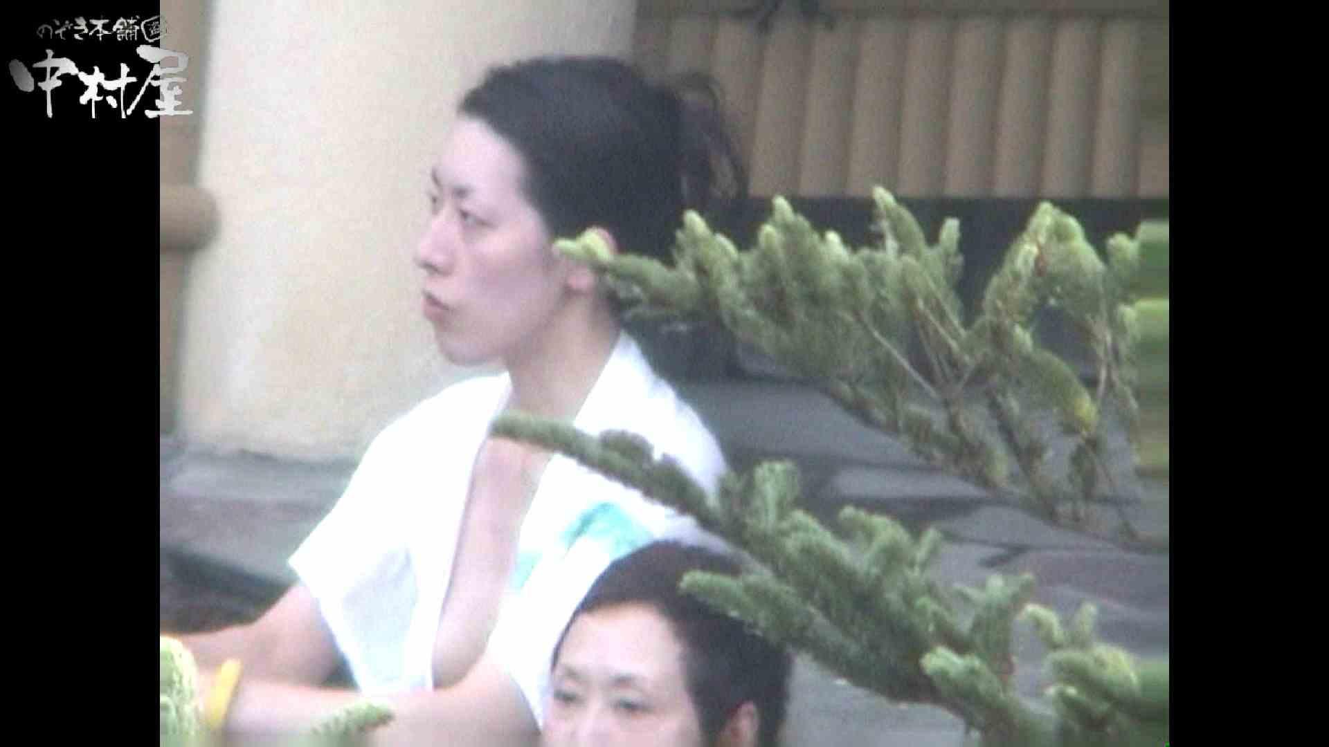Aquaな露天風呂Vol.960 OLセックス 盗撮セックス無修正動画無料 65画像 14