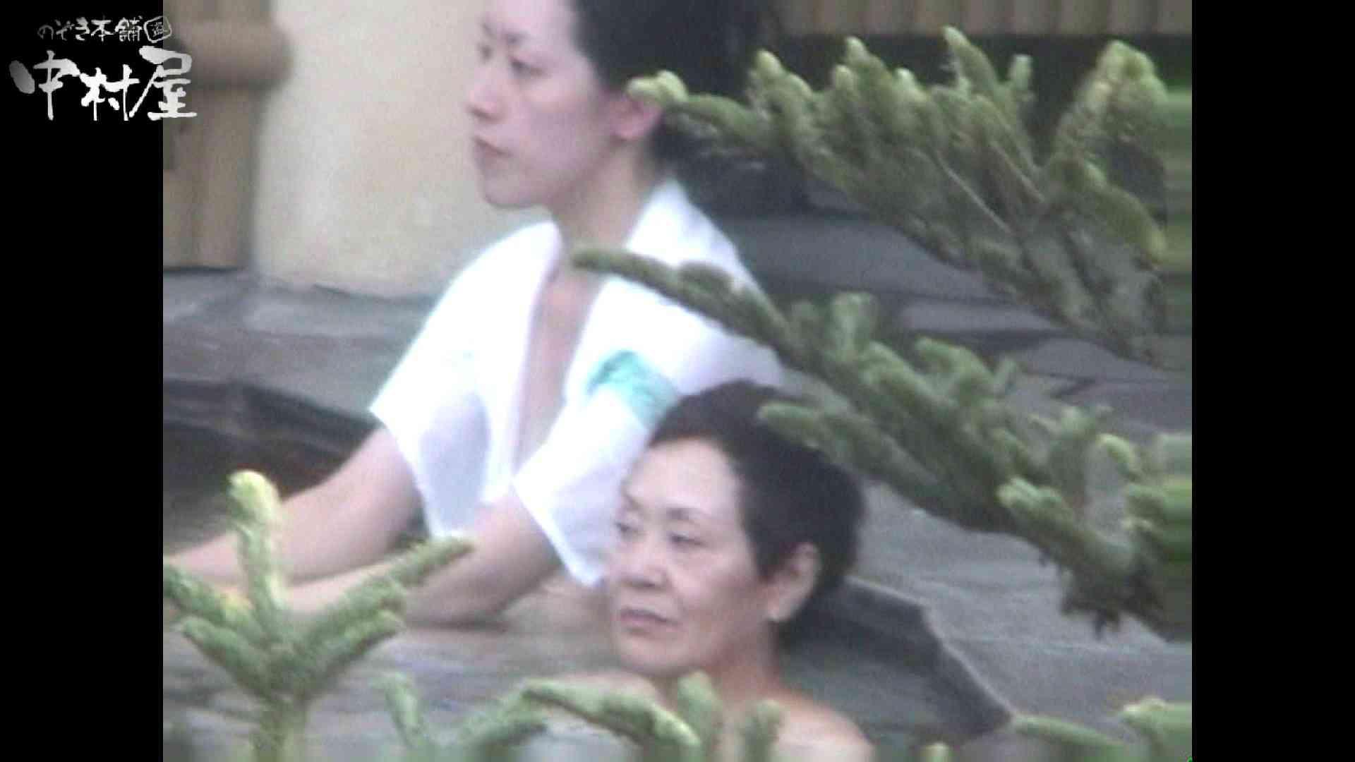 Aquaな露天風呂Vol.960 盗撮  65画像 15