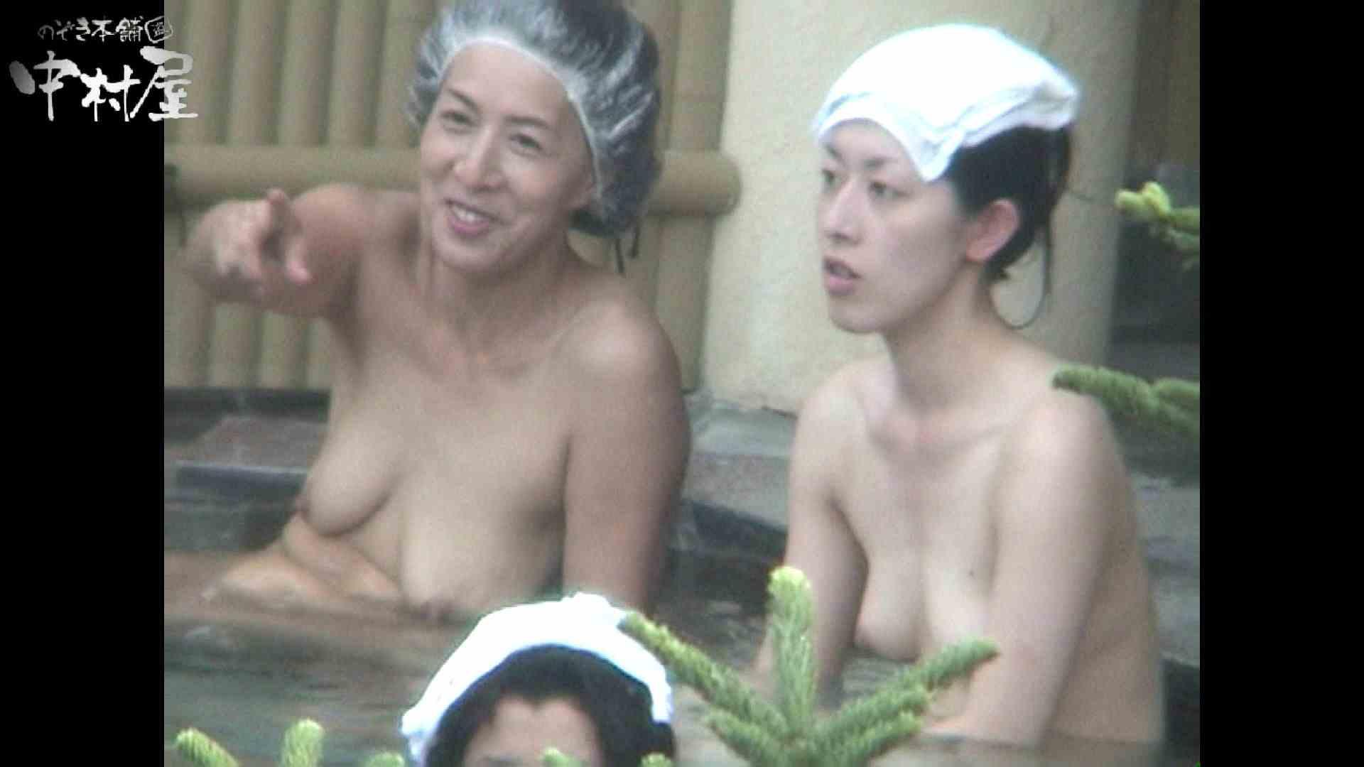 Aquaな露天風呂Vol.960 OLセックス 盗撮セックス無修正動画無料 65画像 20