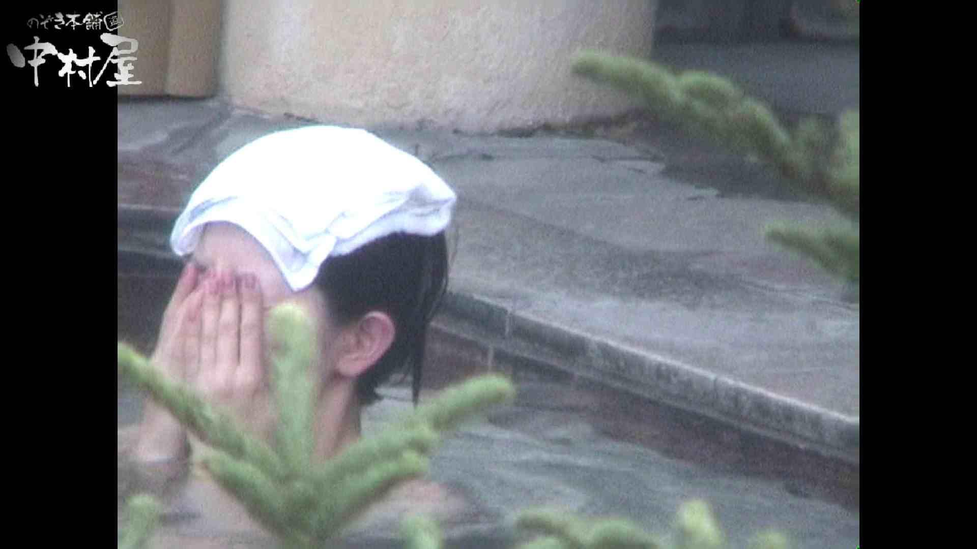 Aquaな露天風呂Vol.960 盗撮   露天  65画像 34