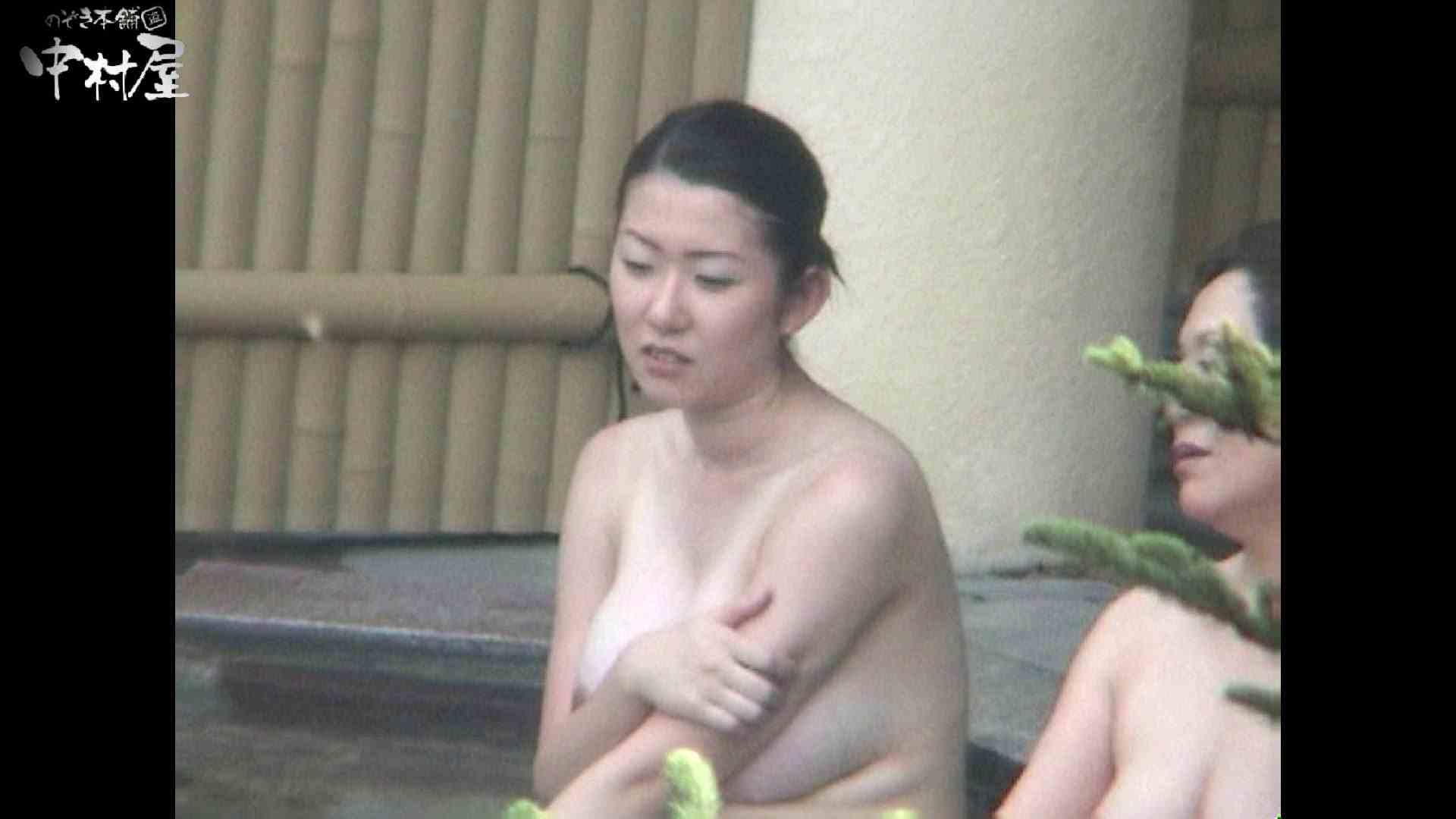 Aquaな露天風呂Vol.961 OLセックス | 盗撮  86画像 16