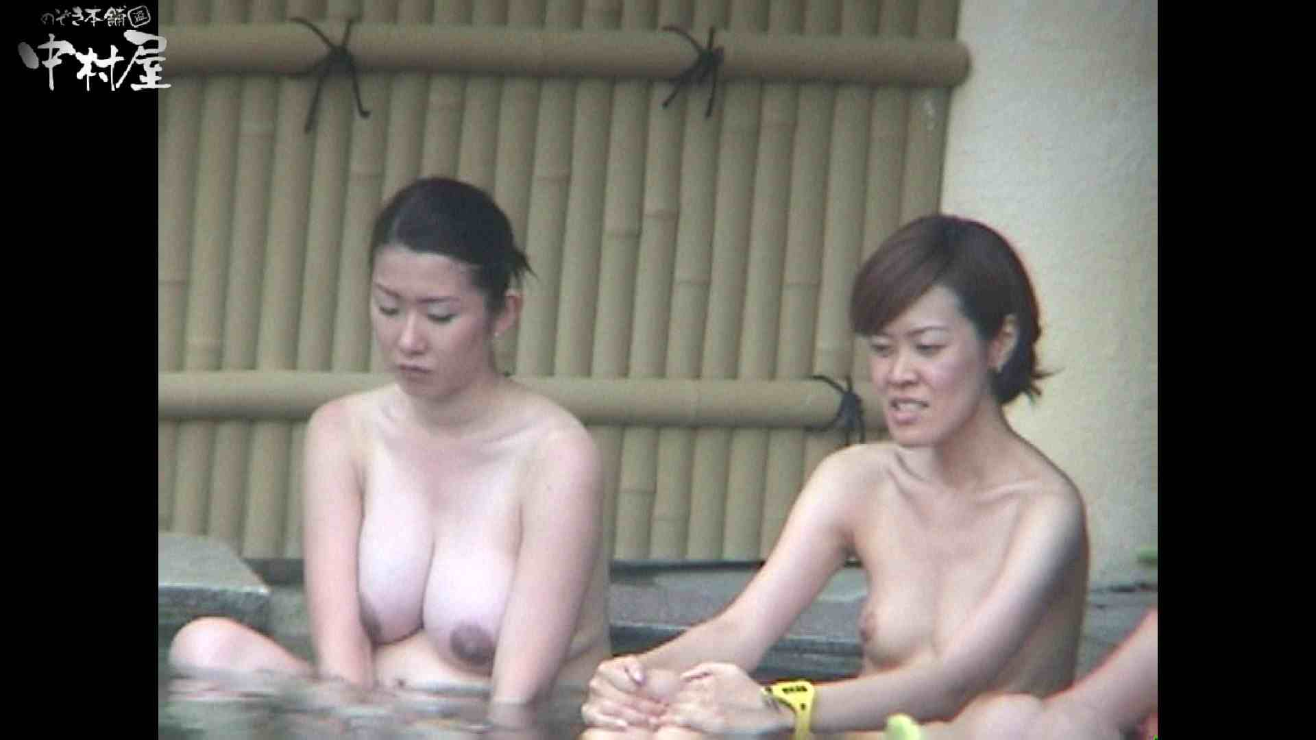 Aquaな露天風呂Vol.961 OLセックス | 盗撮  86画像 19