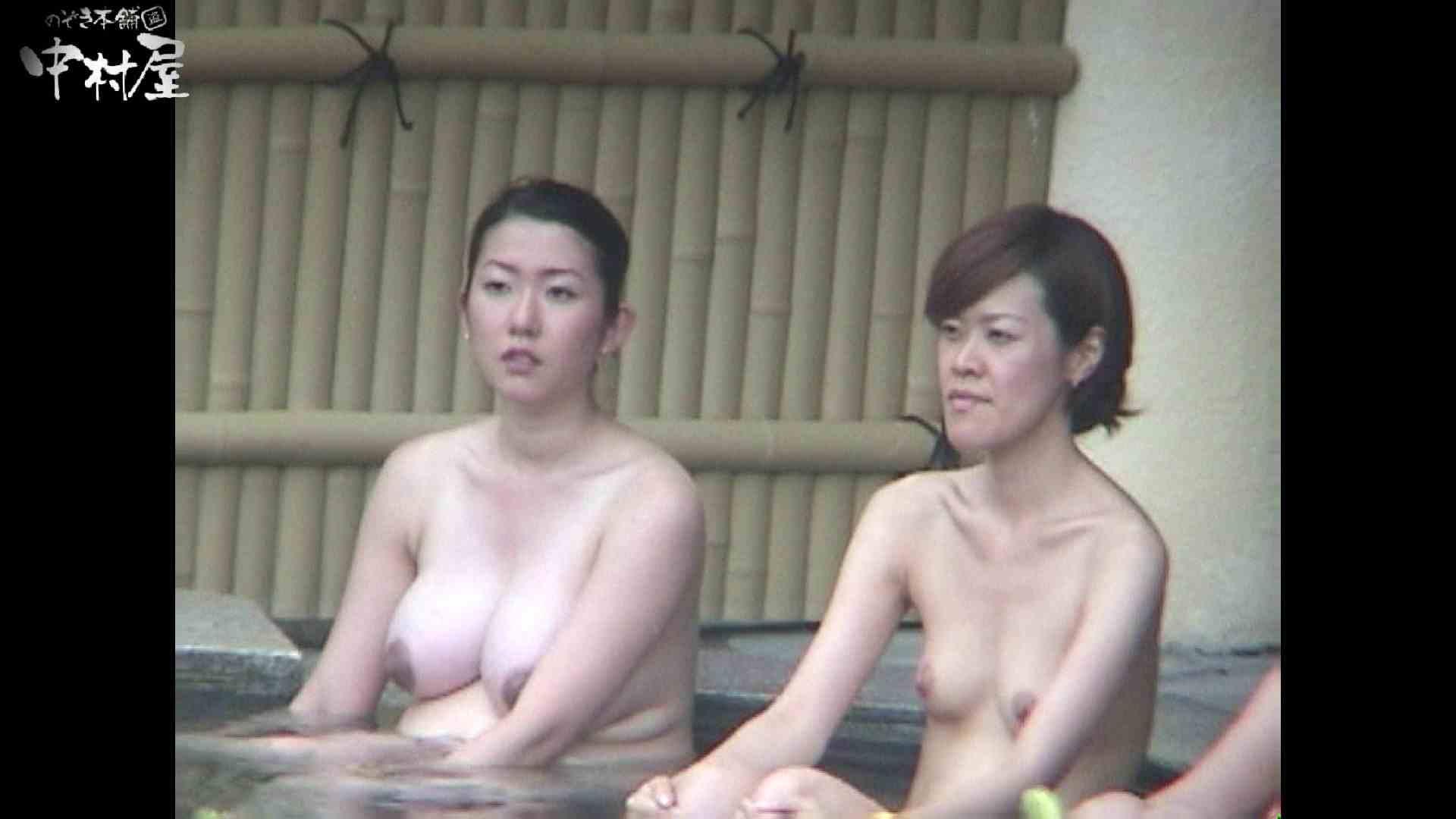 Aquaな露天風呂Vol.961 OLセックス  86画像 21