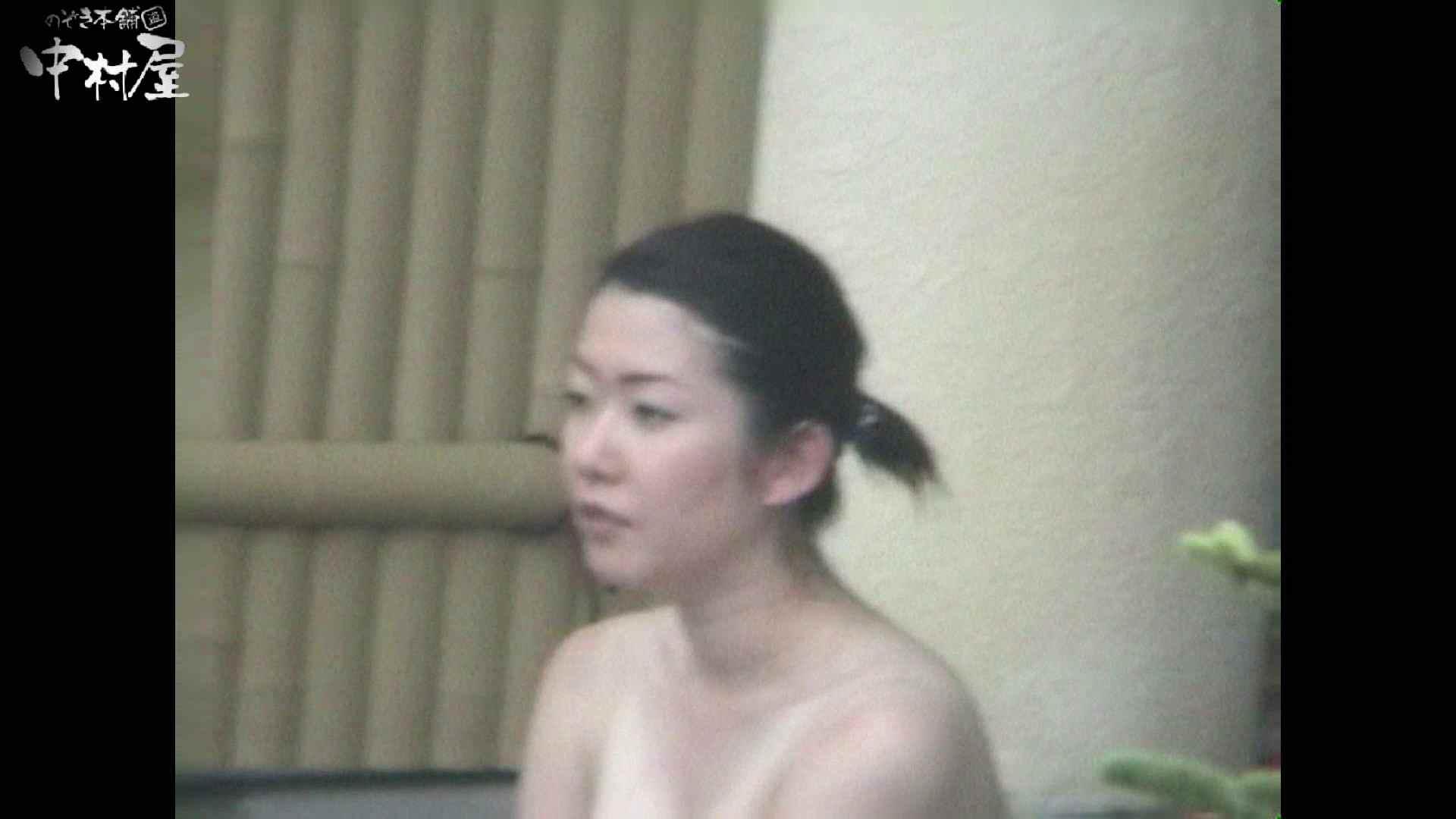 Aquaな露天風呂Vol.961 OLセックス  86画像 24