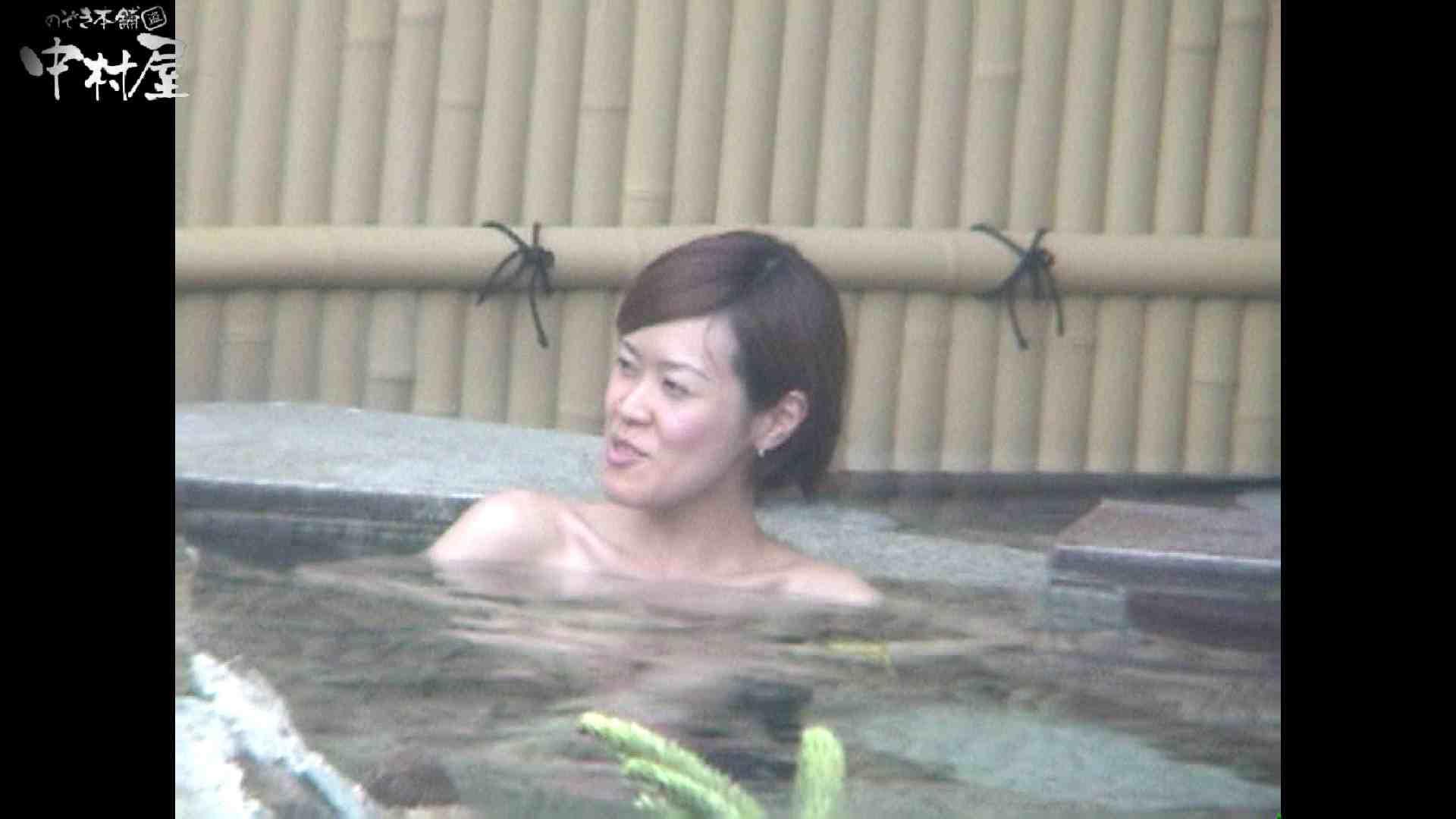 Aquaな露天風呂Vol.961 露天 AV動画キャプチャ 86画像 32