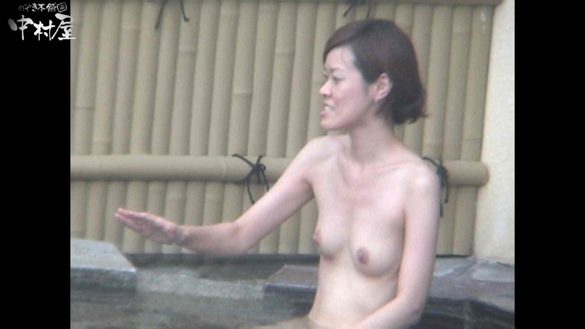 Aquaな露天風呂Vol.961 OLセックス | 盗撮  86画像 37