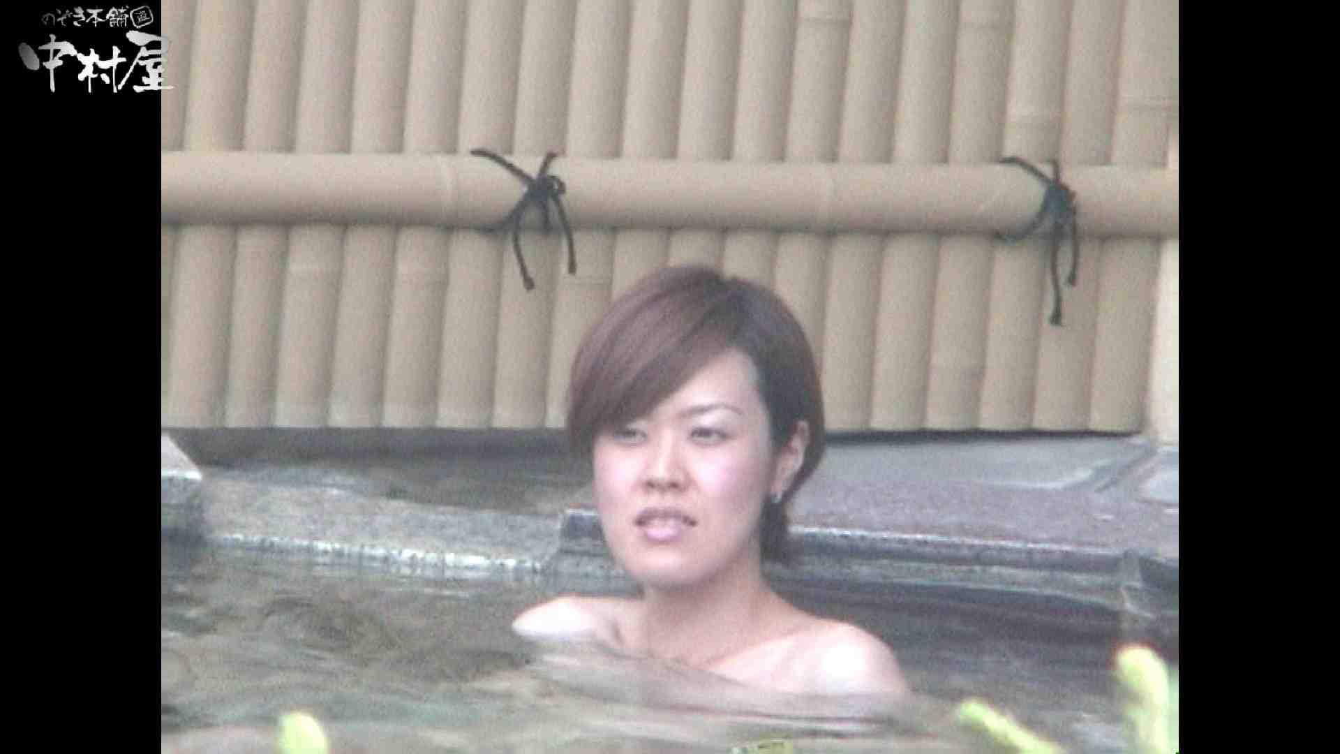 Aquaな露天風呂Vol.961 OLセックス  86画像 60