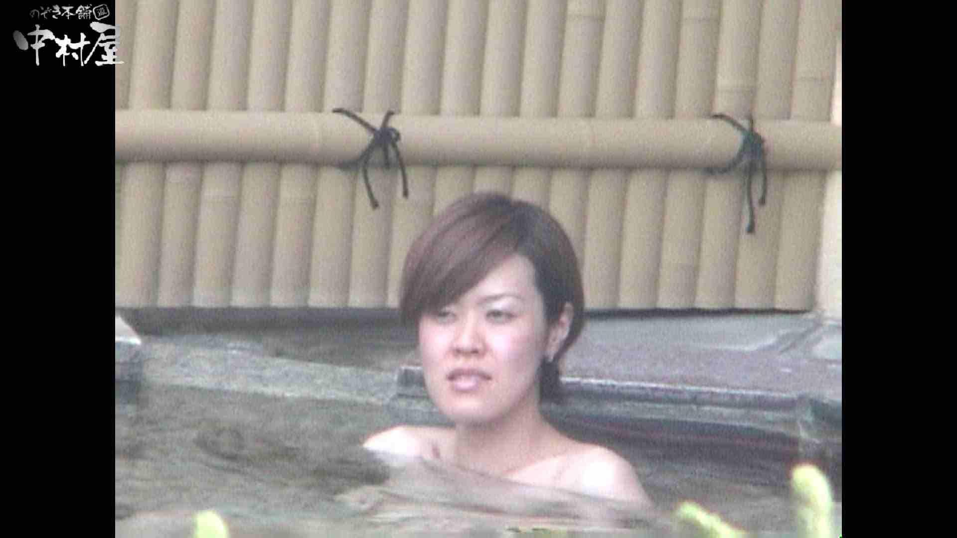 Aquaな露天風呂Vol.961 OLセックス | 盗撮  86画像 61