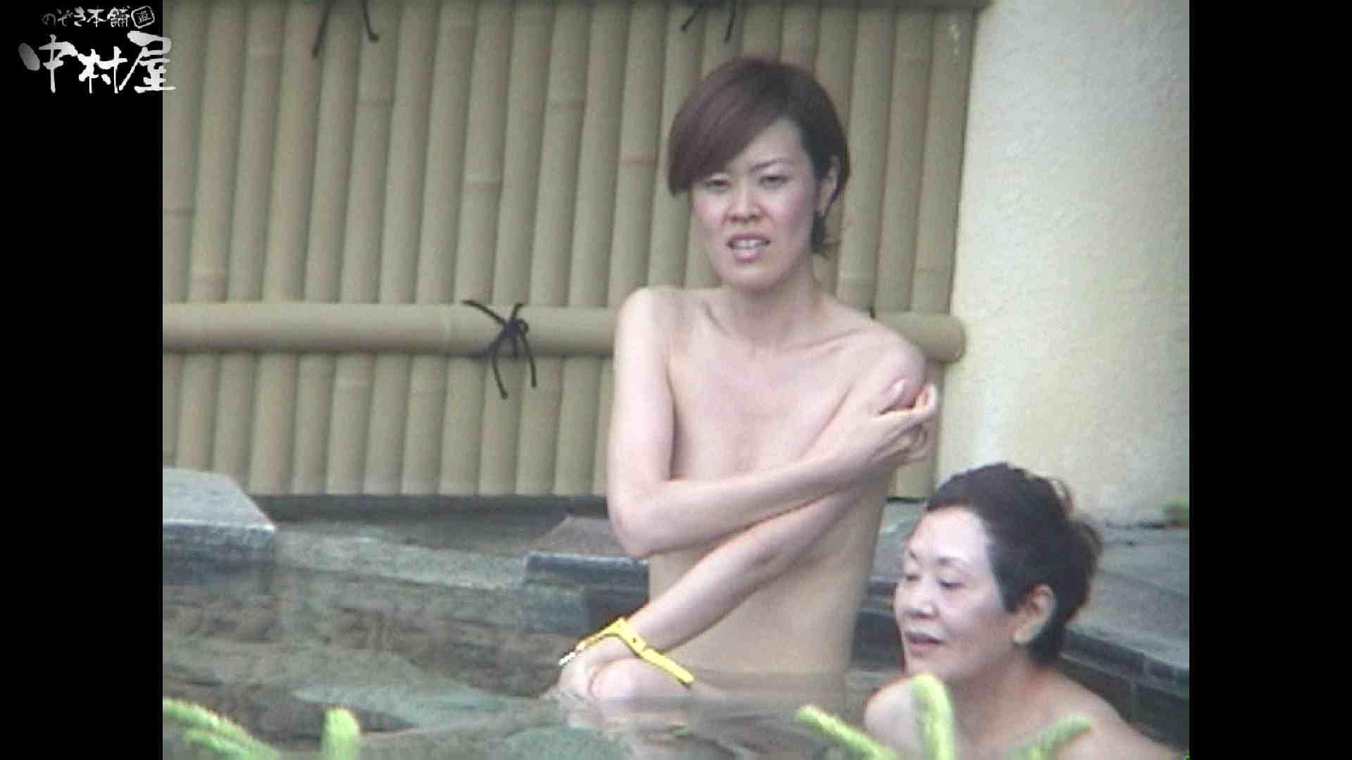 Aquaな露天風呂Vol.961 OLセックス | 盗撮  86画像 70