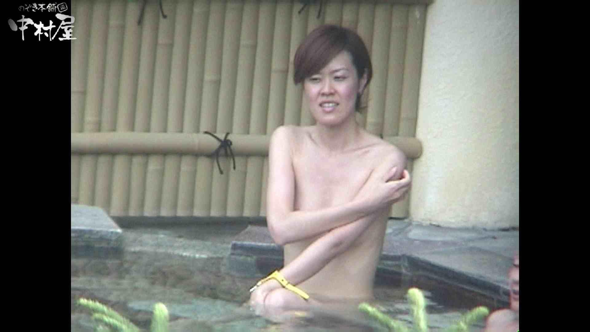 Aquaな露天風呂Vol.961 露天 AV動画キャプチャ 86画像 71