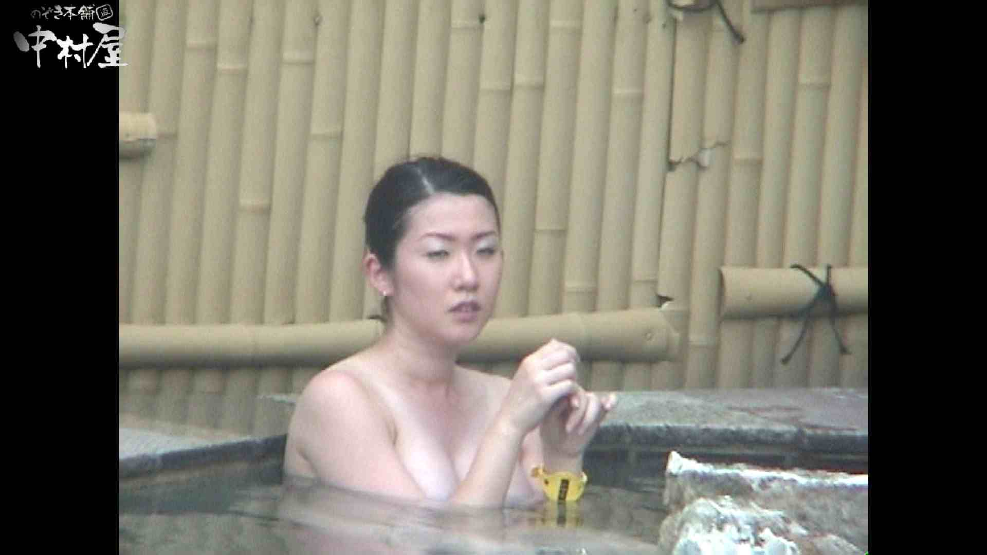 Aquaな露天風呂Vol.961 OLセックス | 盗撮  86画像 76