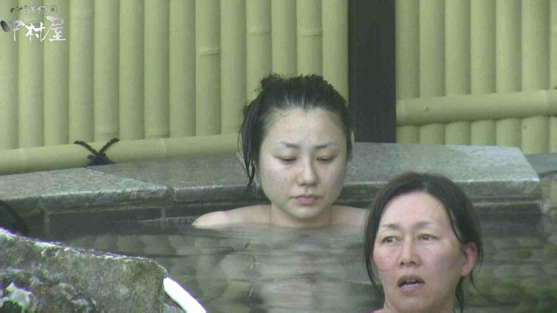Aquaな露天風呂Vol.969 盗撮 | OLセックス  52画像 1
