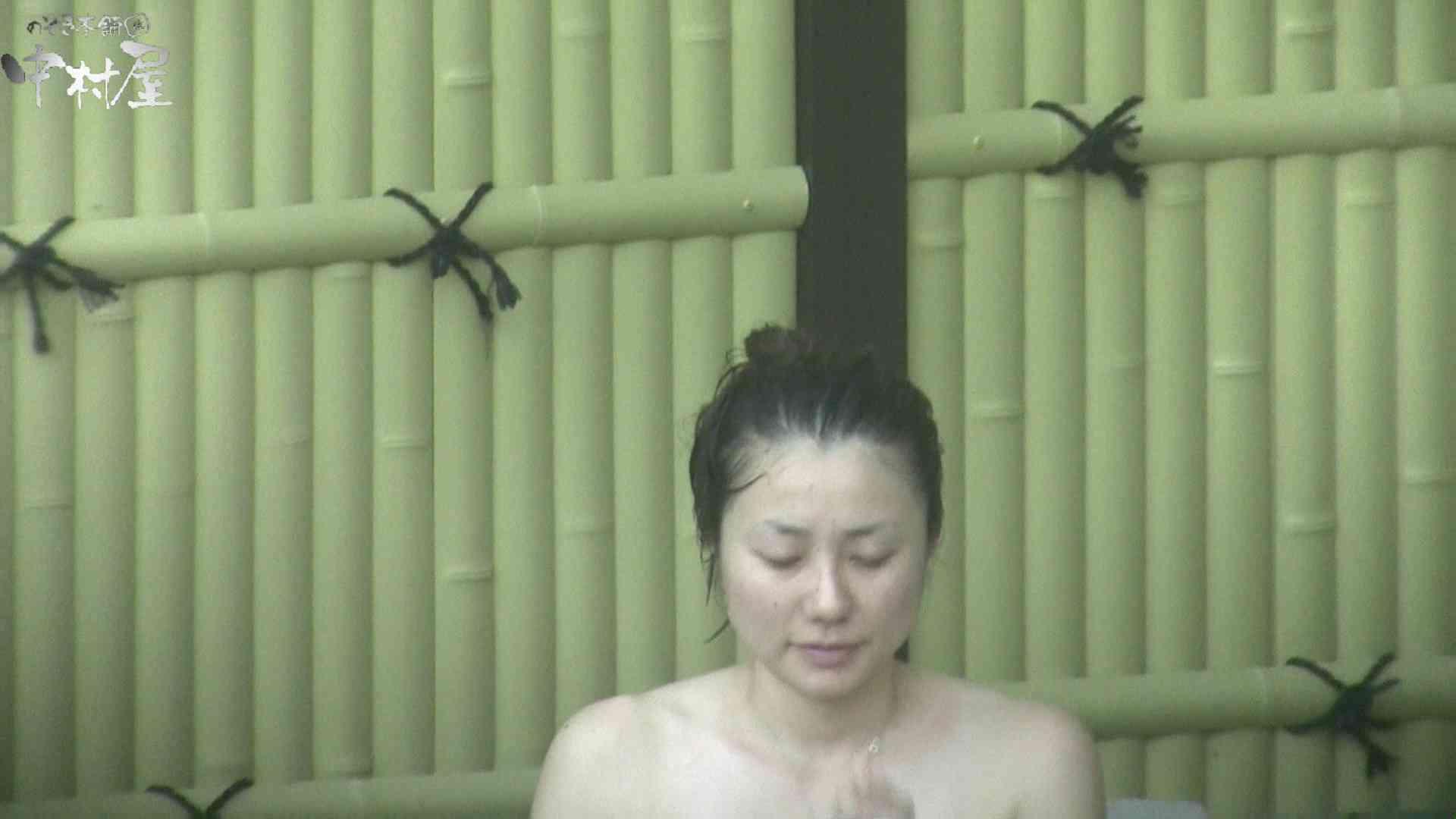 Aquaな露天風呂Vol.969 盗撮  52画像 15