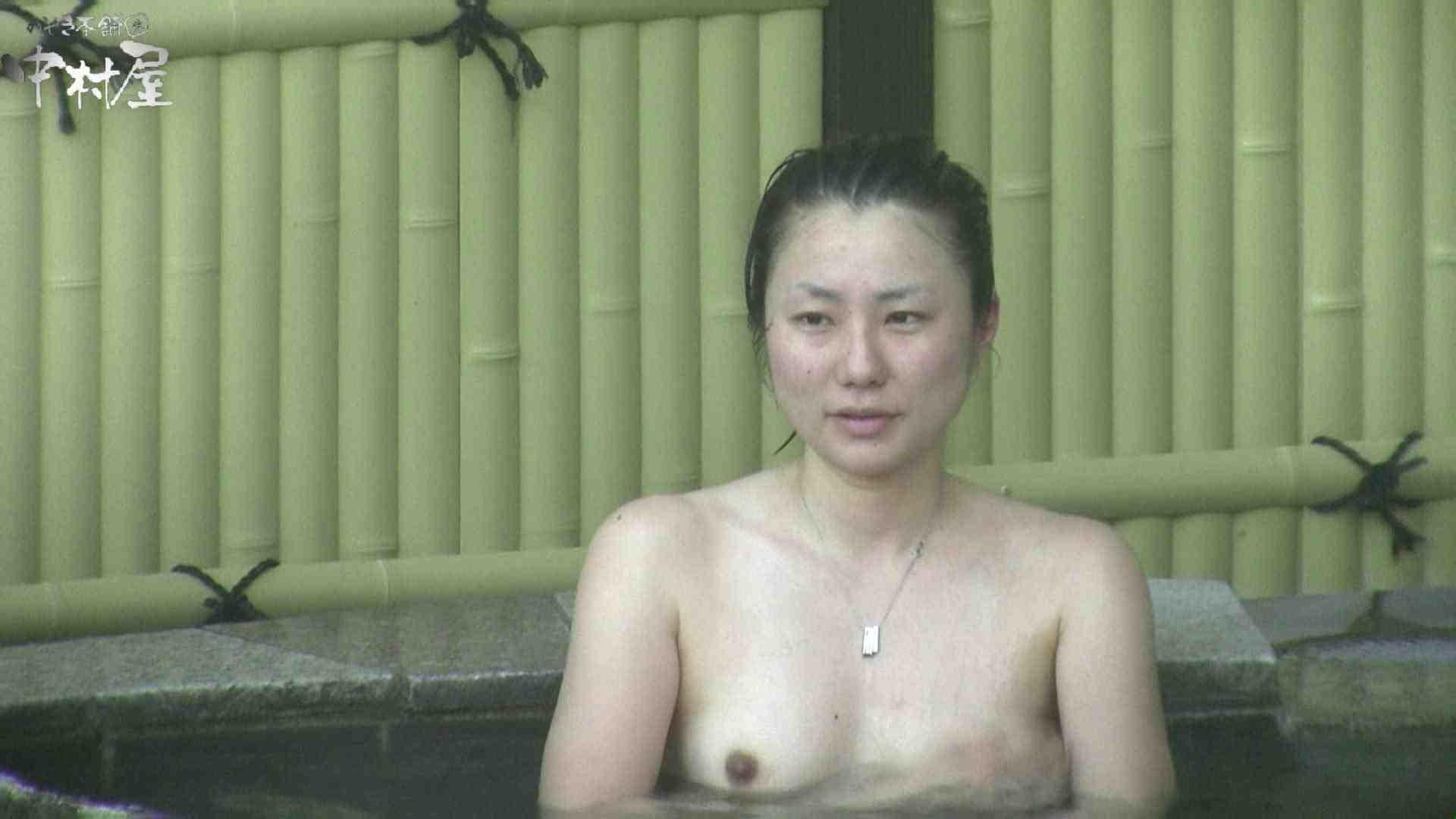 Aquaな露天風呂Vol.969 盗撮 | OLセックス  52画像 16