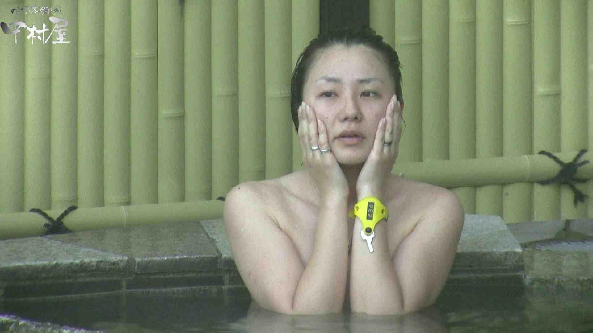 Aquaな露天風呂Vol.969 盗撮  52画像 18
