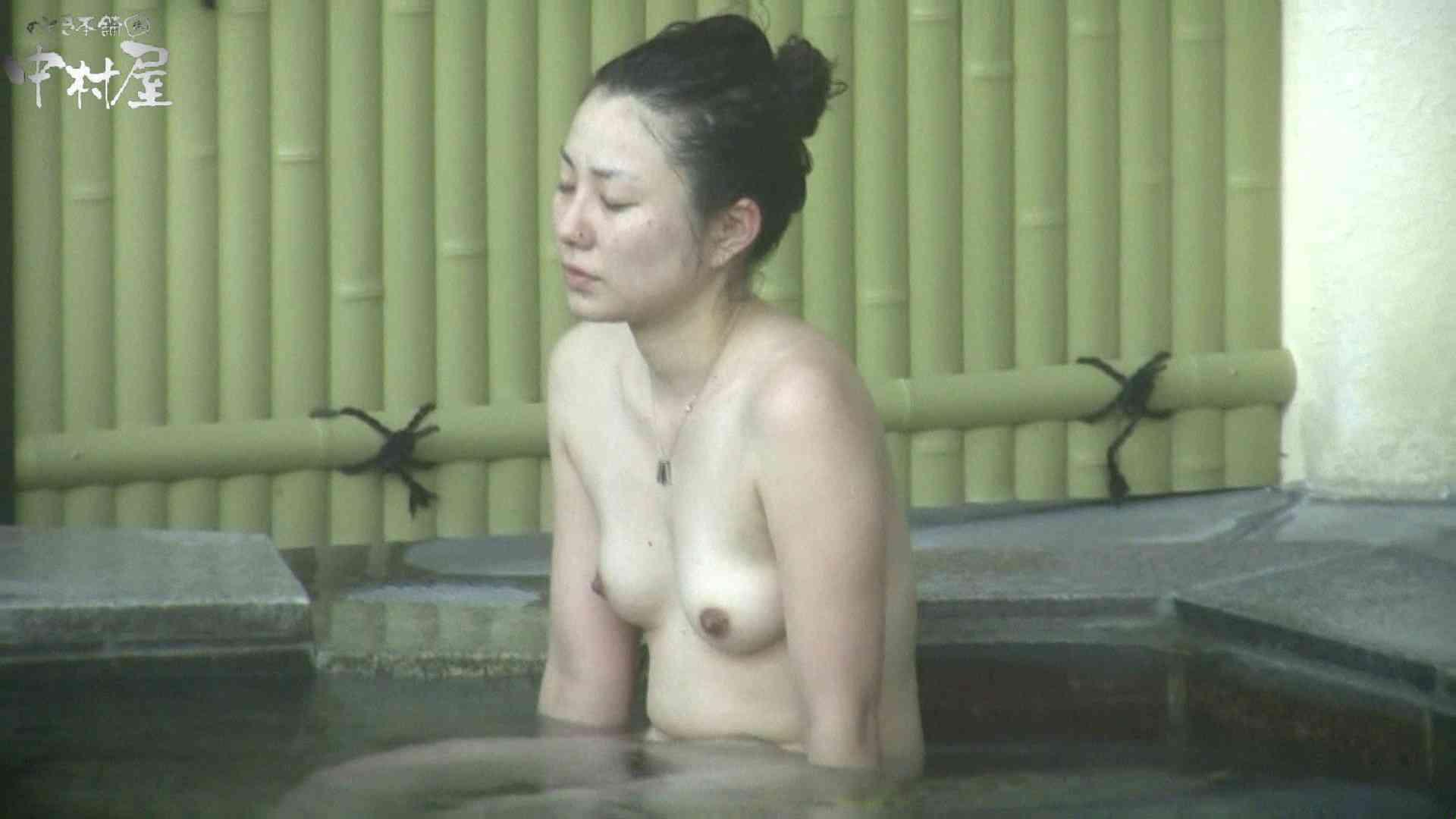 Aquaな露天風呂Vol.969 盗撮  52画像 45