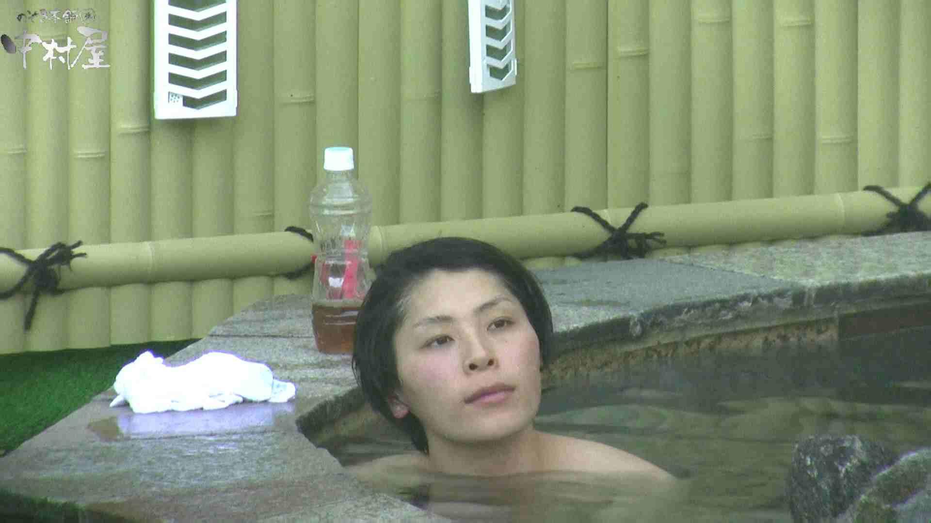 Aquaな露天風呂Vol.970 盗撮 オメコ無修正動画無料 97画像 14