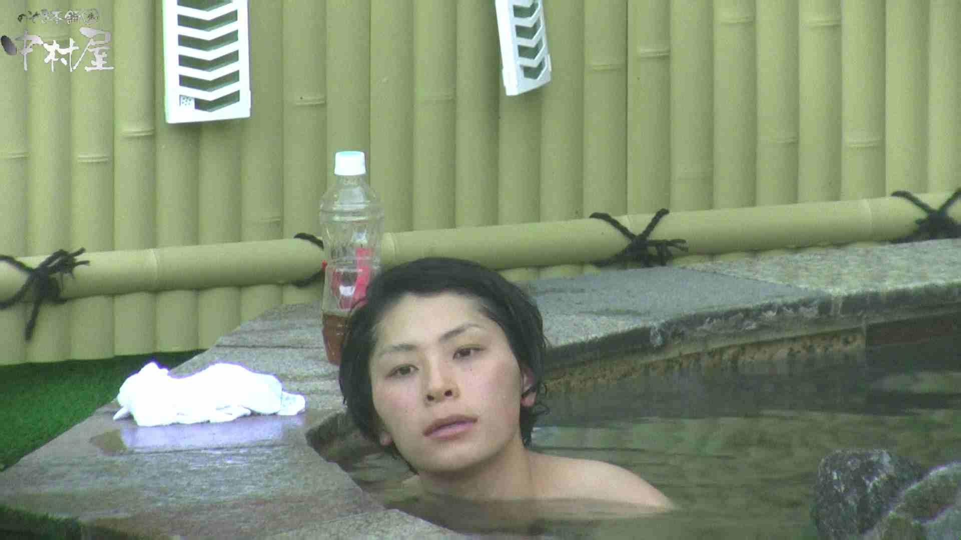 Aquaな露天風呂Vol.970 露天 | OLセックス  97画像 25
