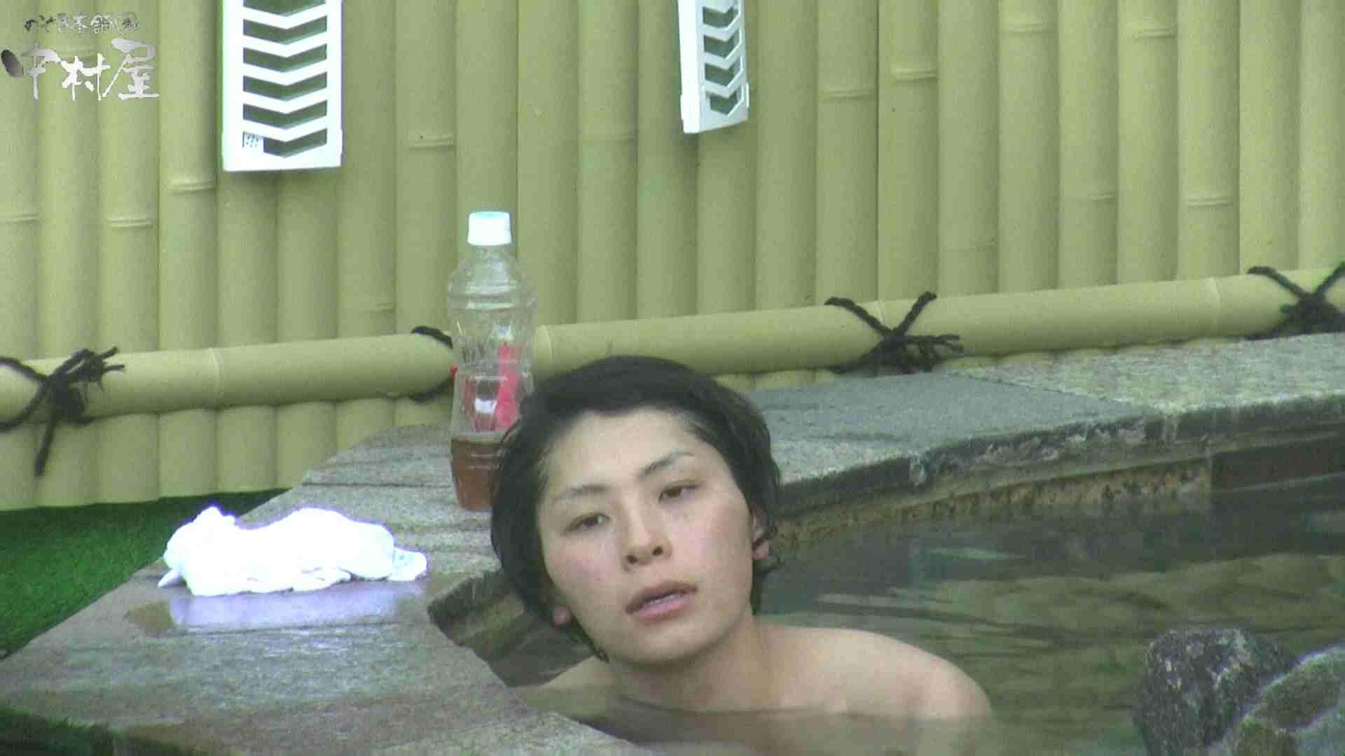 Aquaな露天風呂Vol.970 盗撮 オメコ無修正動画無料 97画像 26