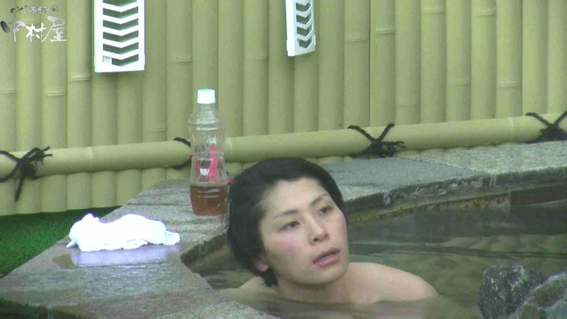Aquaな露天風呂Vol.970 露天  97画像 27
