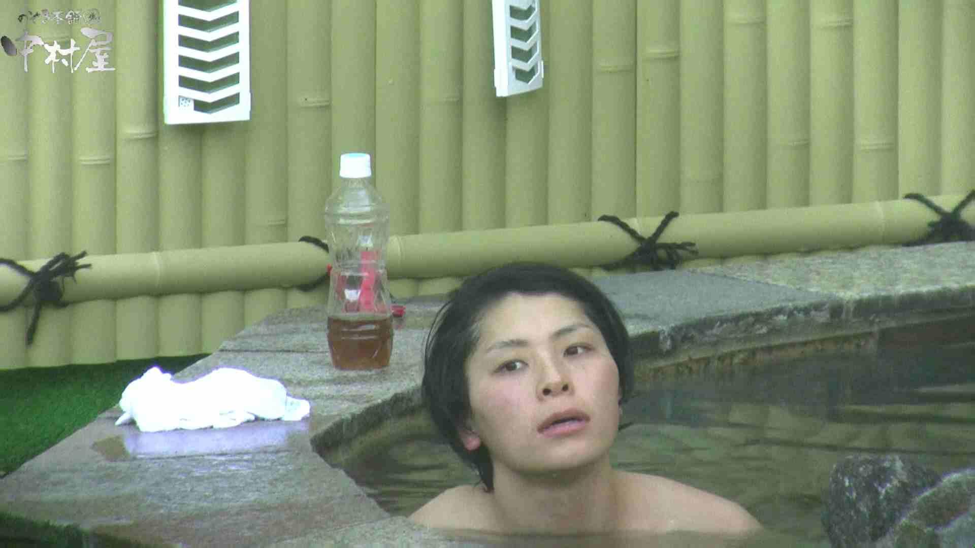 Aquaな露天風呂Vol.970 露天 | OLセックス  97画像 28