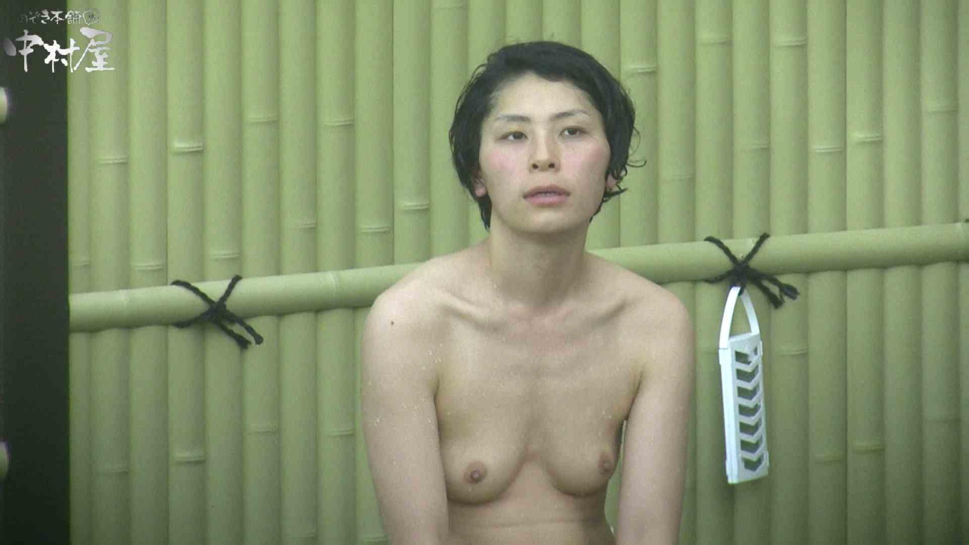 Aquaな露天風呂Vol.970 盗撮 オメコ無修正動画無料 97画像 44