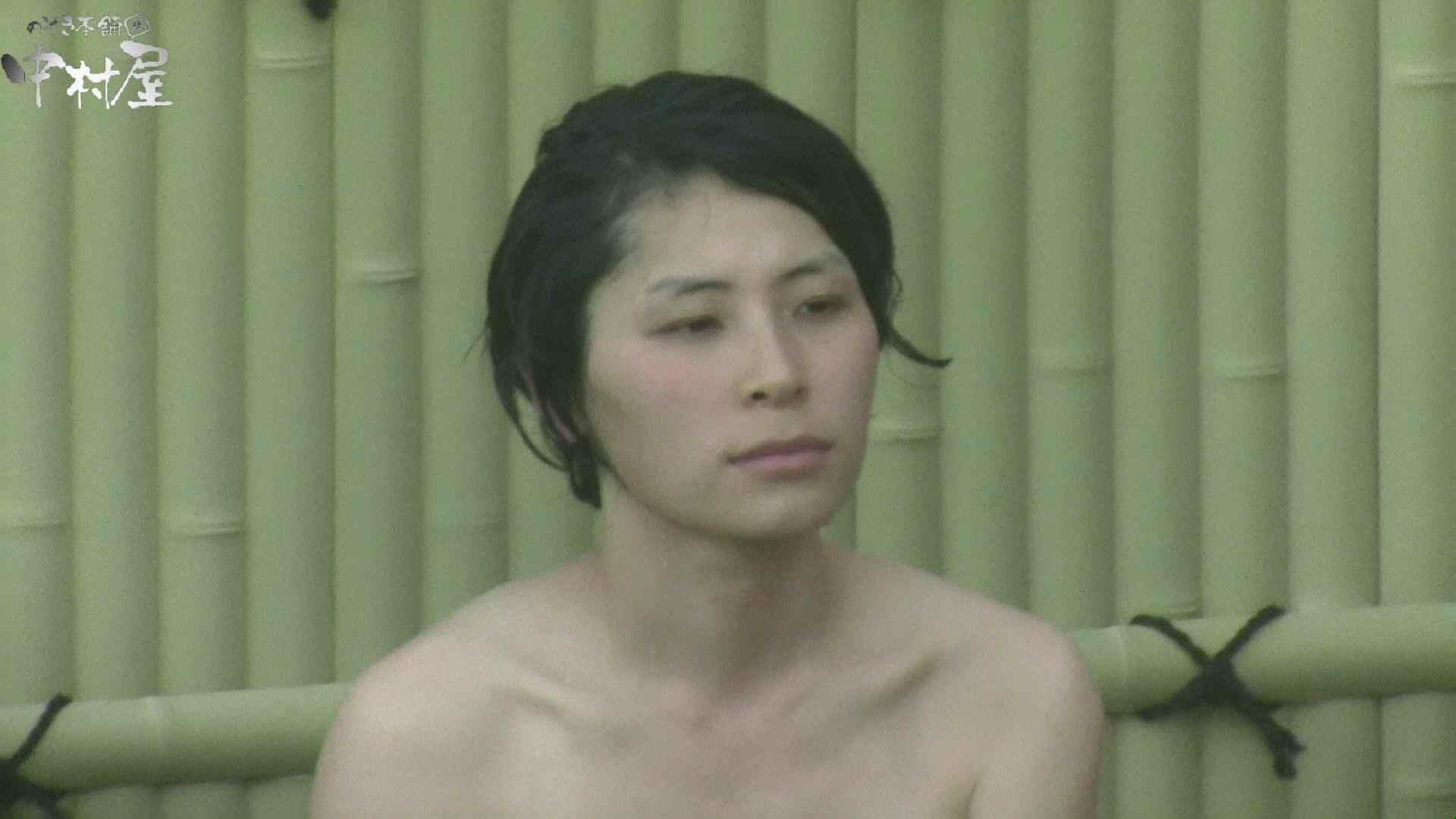 Aquaな露天風呂Vol.970 盗撮 オメコ無修正動画無料 97画像 56