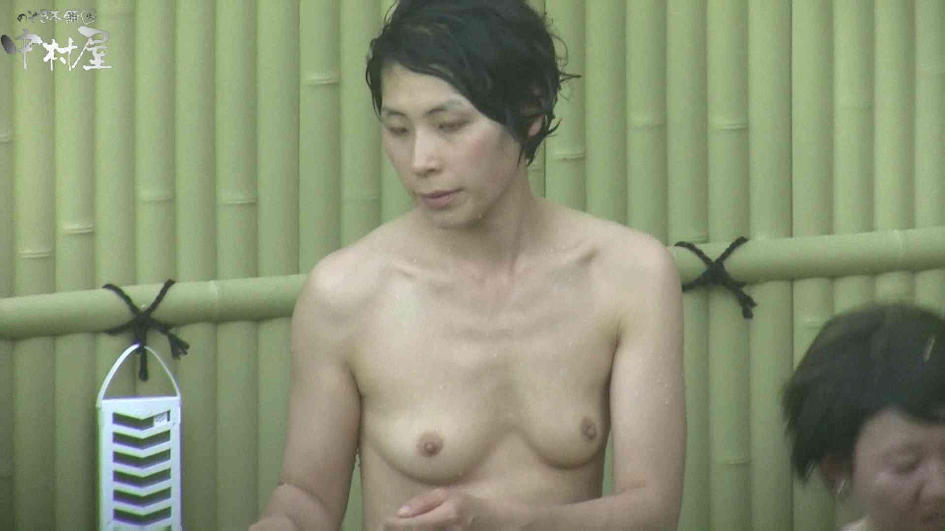 Aquaな露天風呂Vol.970 露天 | OLセックス  97画像 58