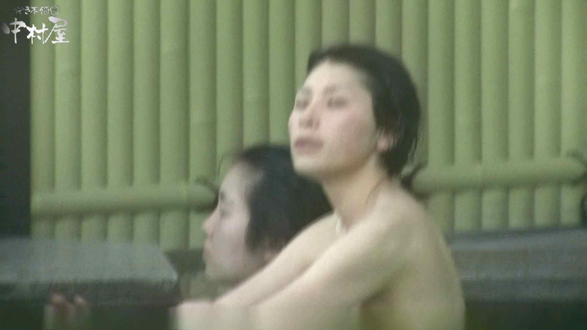 Aquaな露天風呂Vol.970 盗撮 オメコ無修正動画無料 97画像 65
