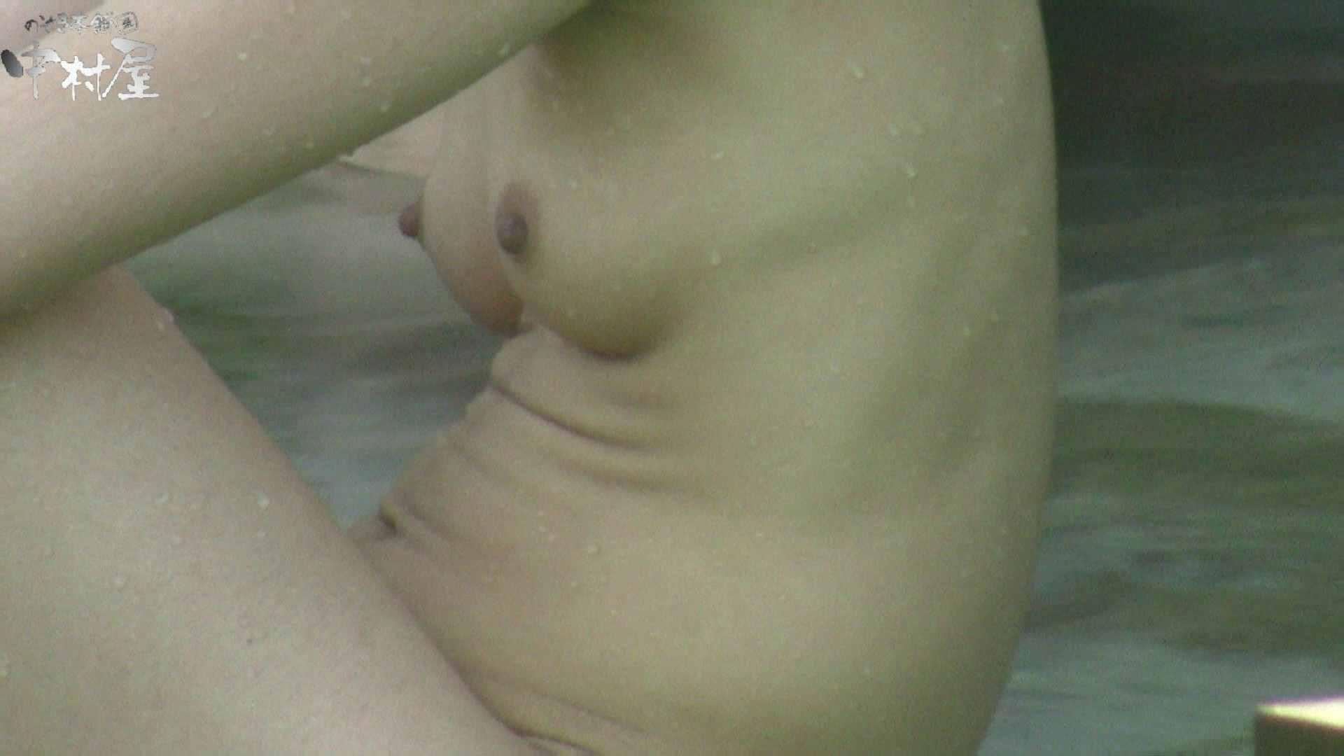 Aquaな露天風呂Vol.970 露天 | OLセックス  97画像 76