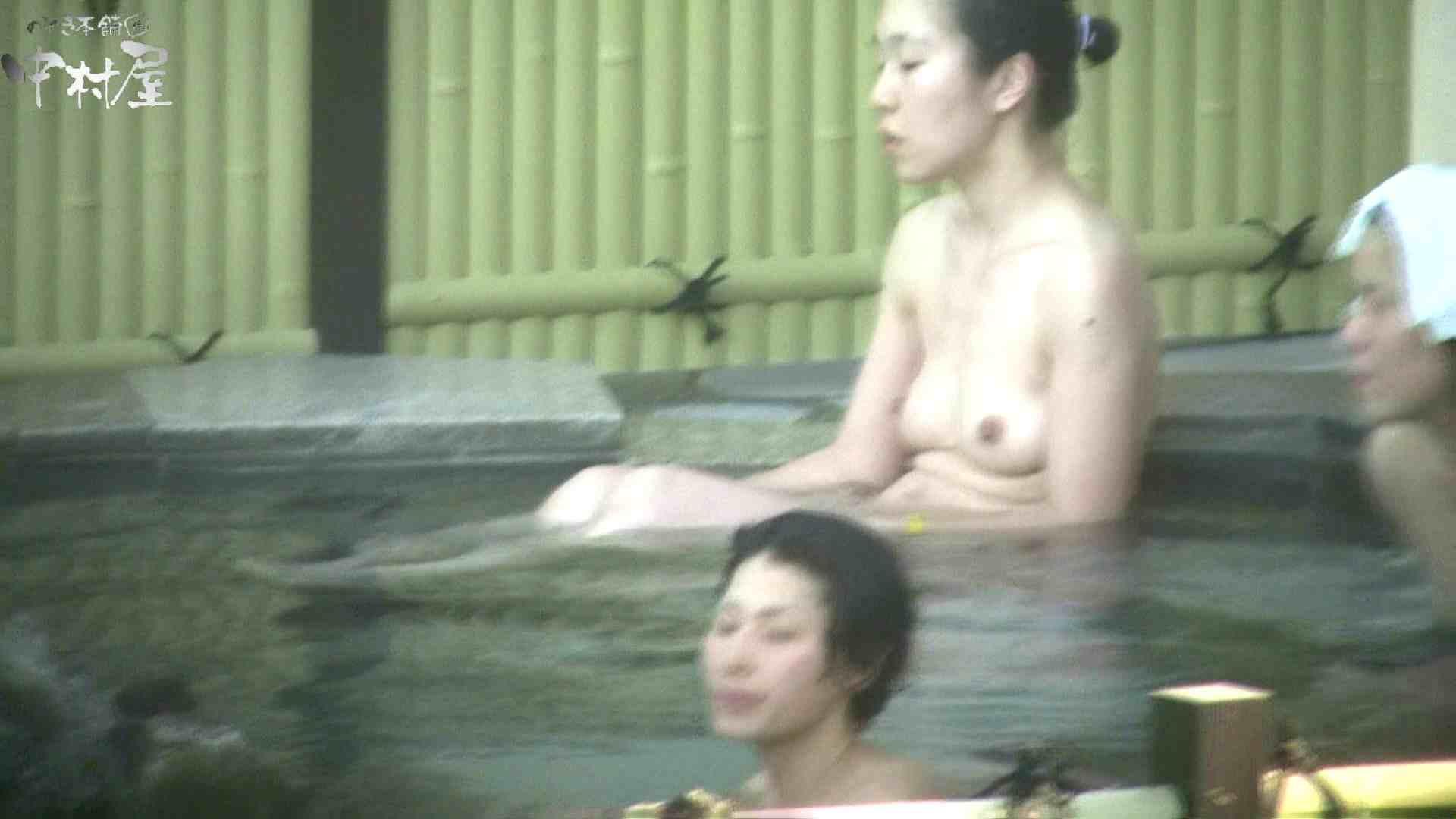 Aquaな露天風呂Vol.970 露天  97画像 93