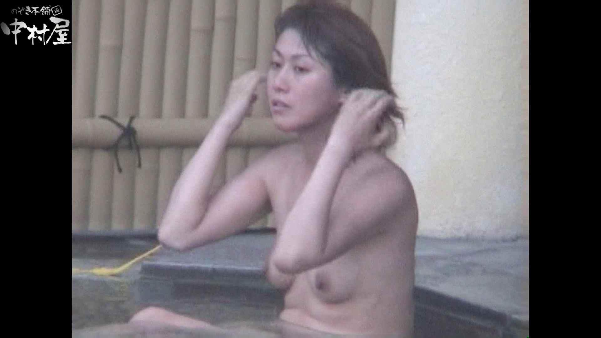 Aquaな露天風呂Vol.971 盗撮 | 露天  89画像 52