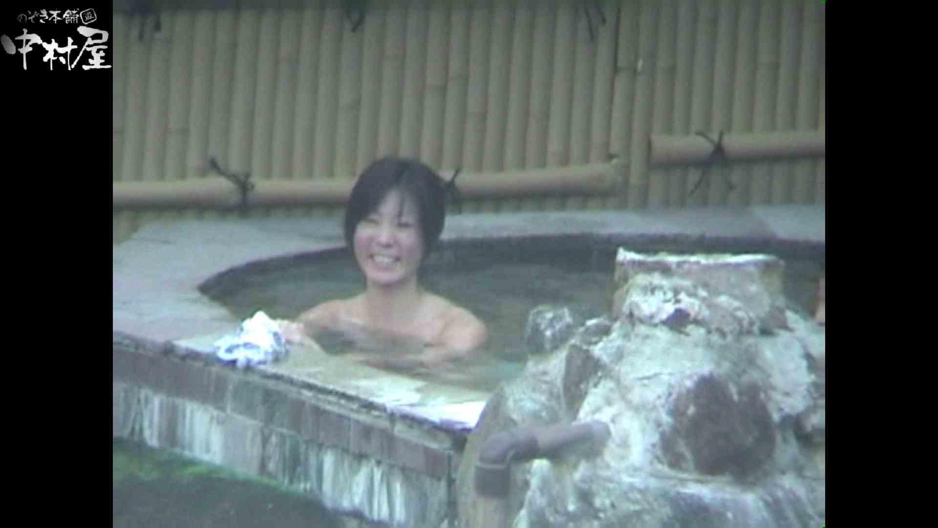 Aquaな露天風呂Vol.972 盗撮 おまんこ動画流出 80画像 2