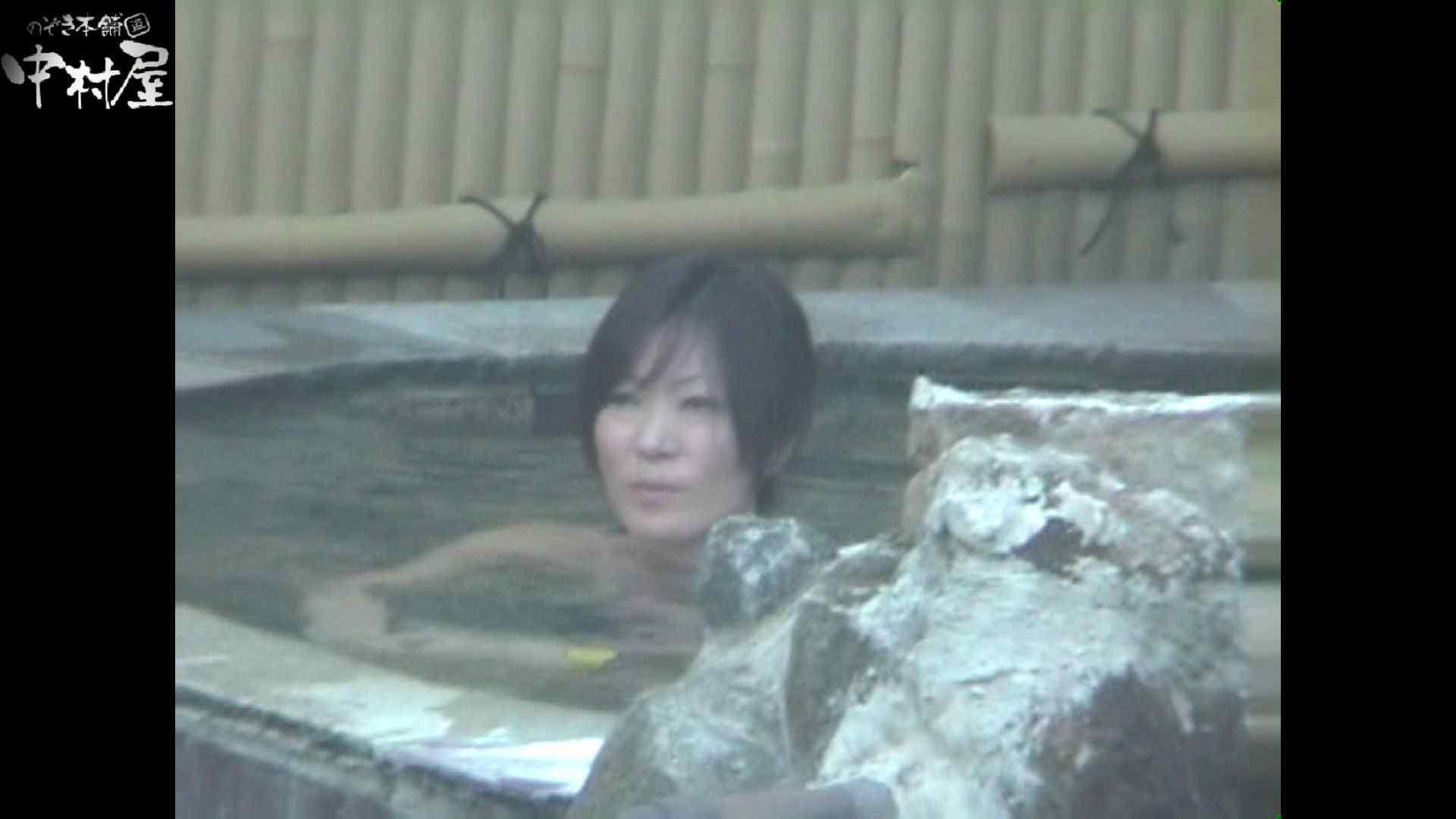 Aquaな露天風呂Vol.972 盗撮 おまんこ動画流出 80画像 5