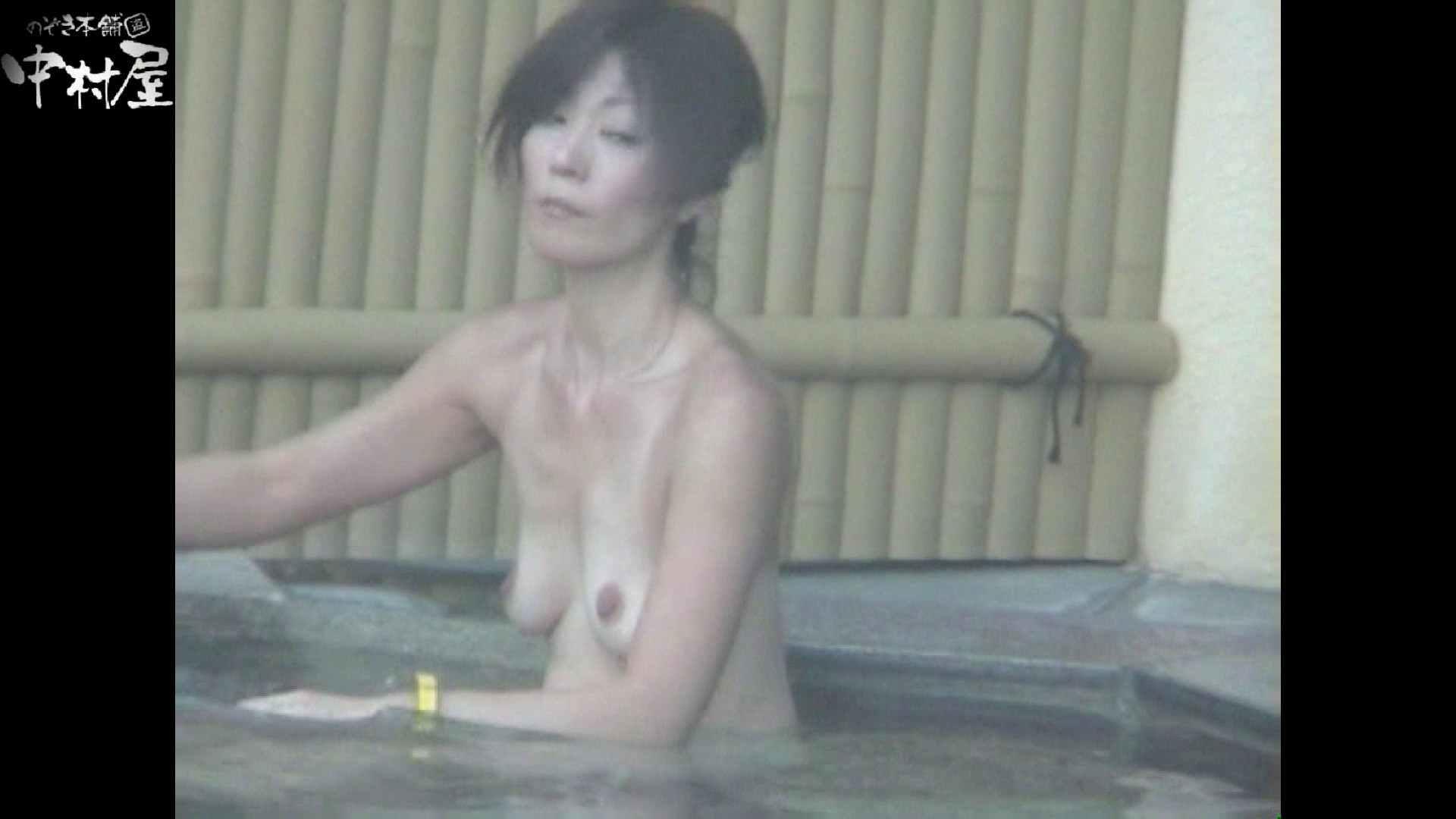 Aquaな露天風呂Vol.972 露天   OLセックス  80画像 16