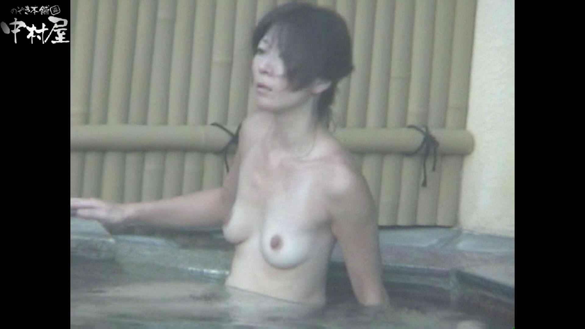 Aquaな露天風呂Vol.972 盗撮 おまんこ動画流出 80画像 17